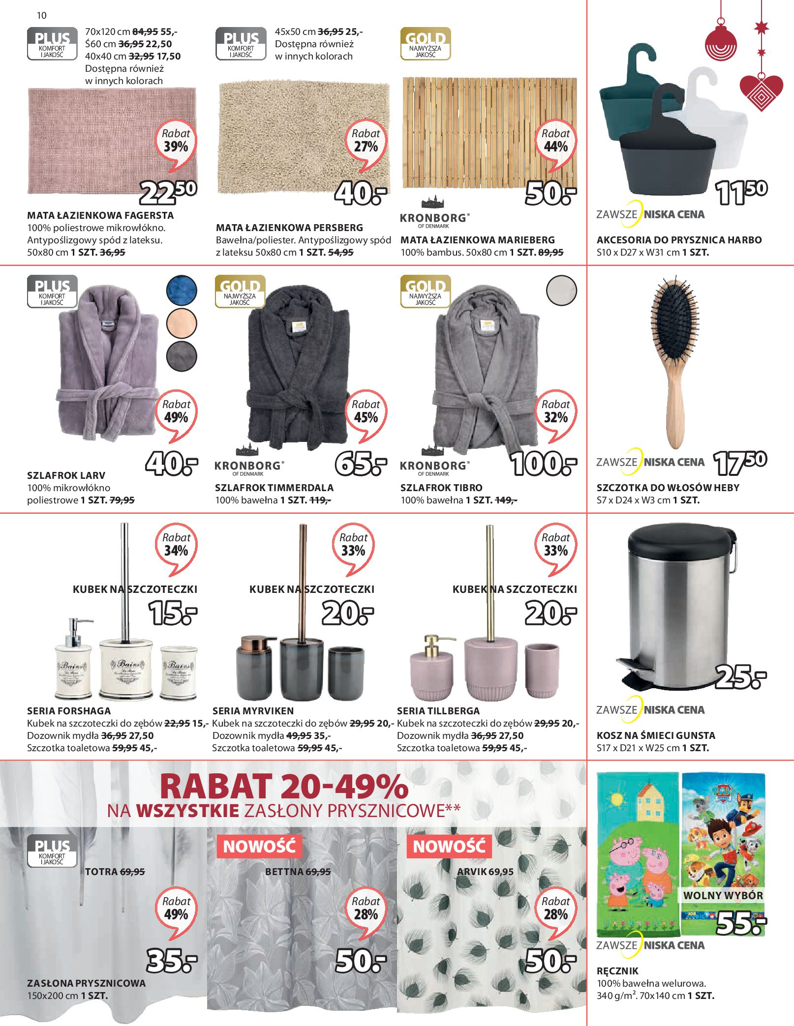 Gazetka Jysk: Oferty świąteczne 2020-11-12 page-11