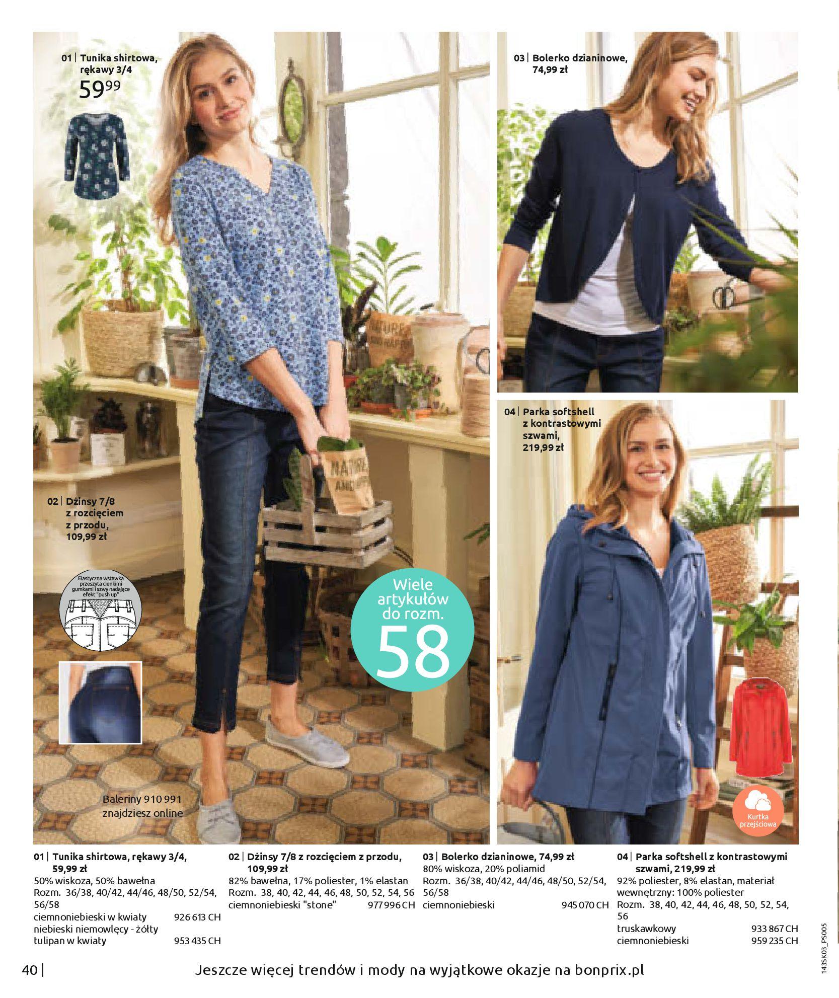 Gazetka Bonprix: Wiosenna moda 2021-03-05 page-42