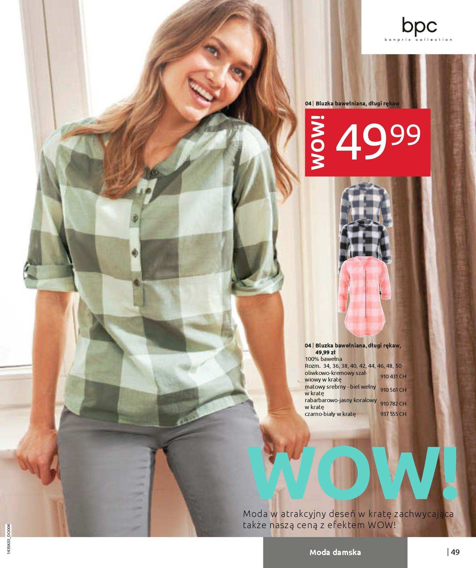 Gazetka Bonprix: Wiosenna moda 2021-03-05 page-51