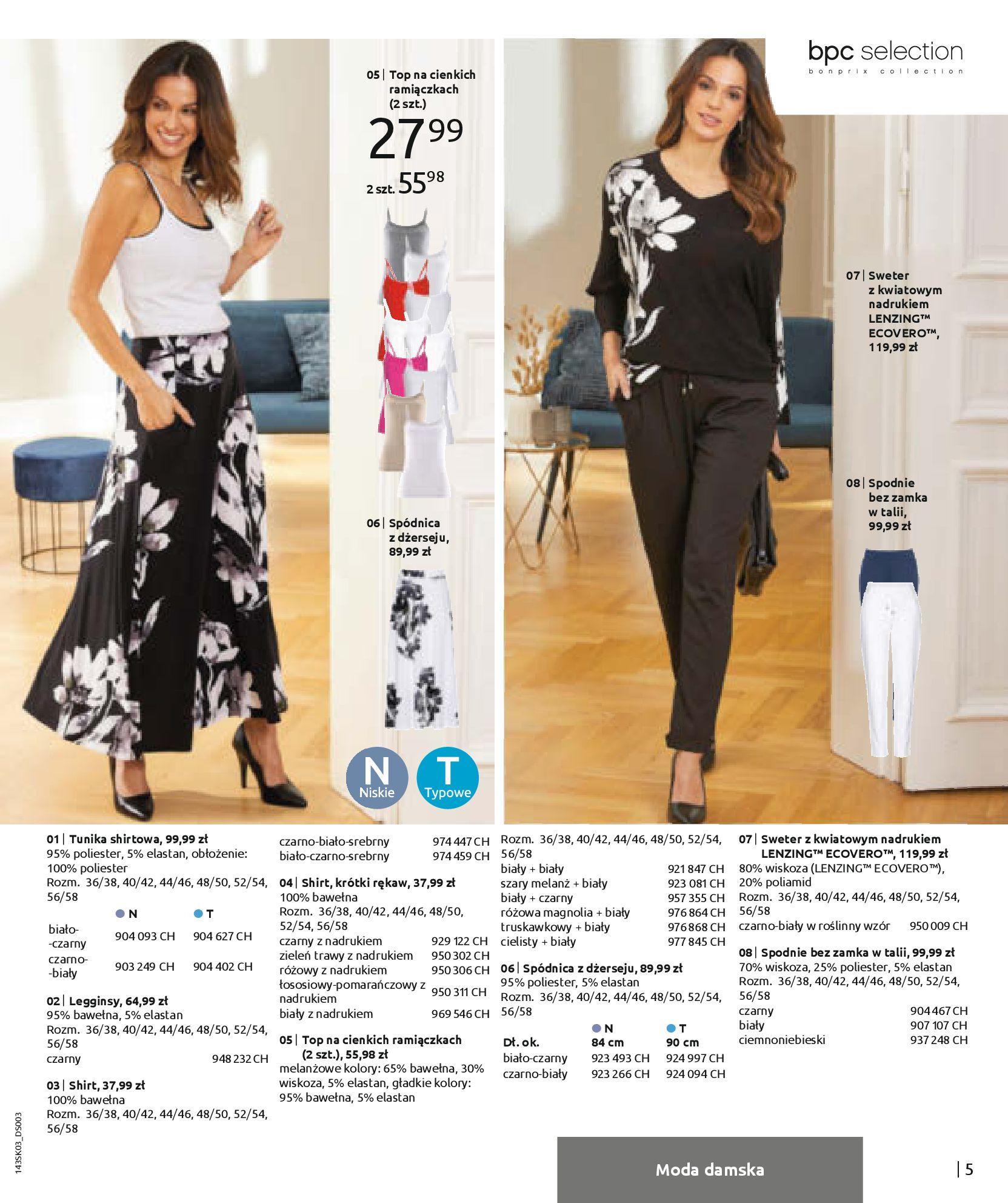 Gazetka Bonprix: Wiosenna moda 2021-03-05 page-7