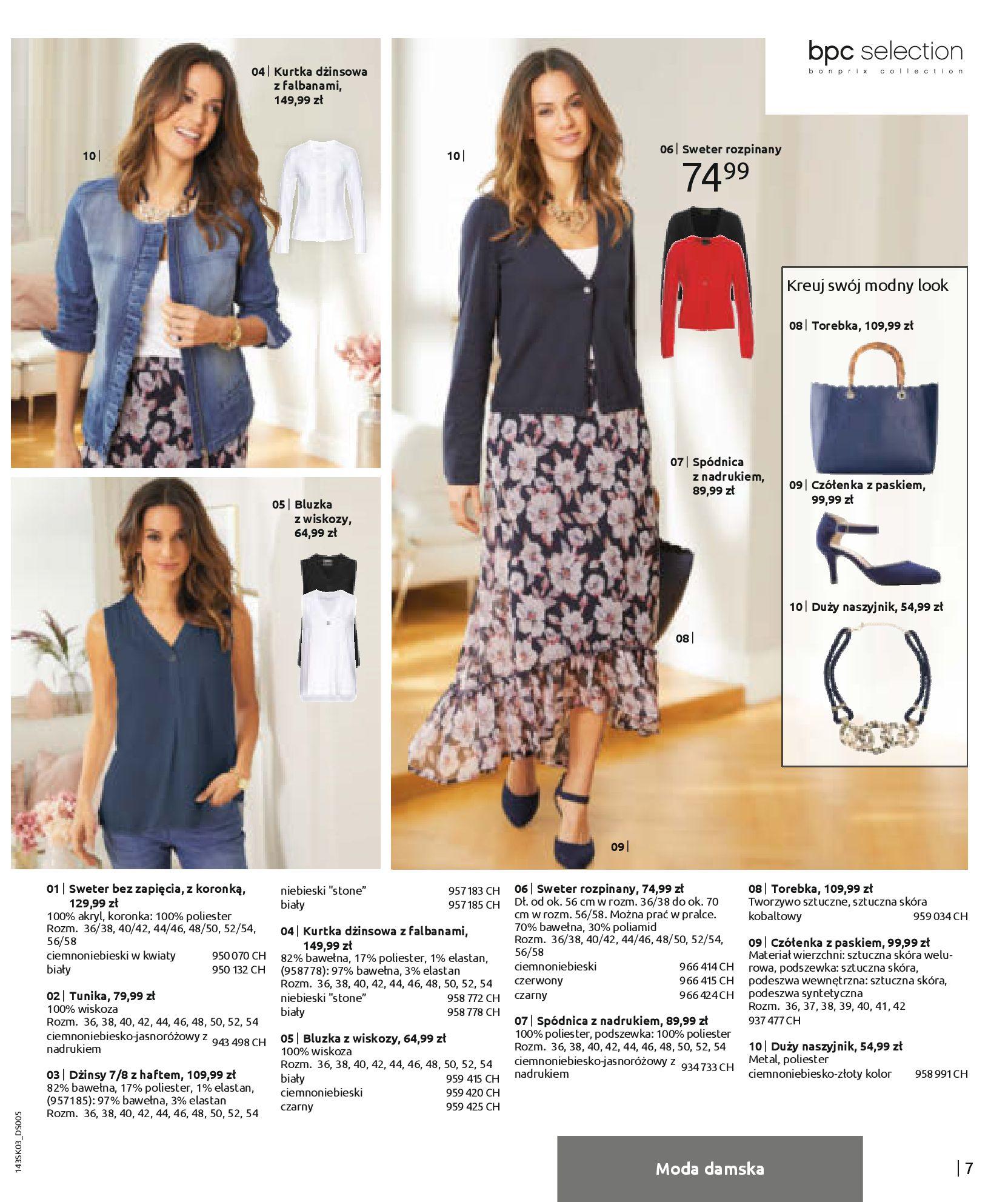 Gazetka Bonprix: Wiosenna moda 2021-03-05 page-9