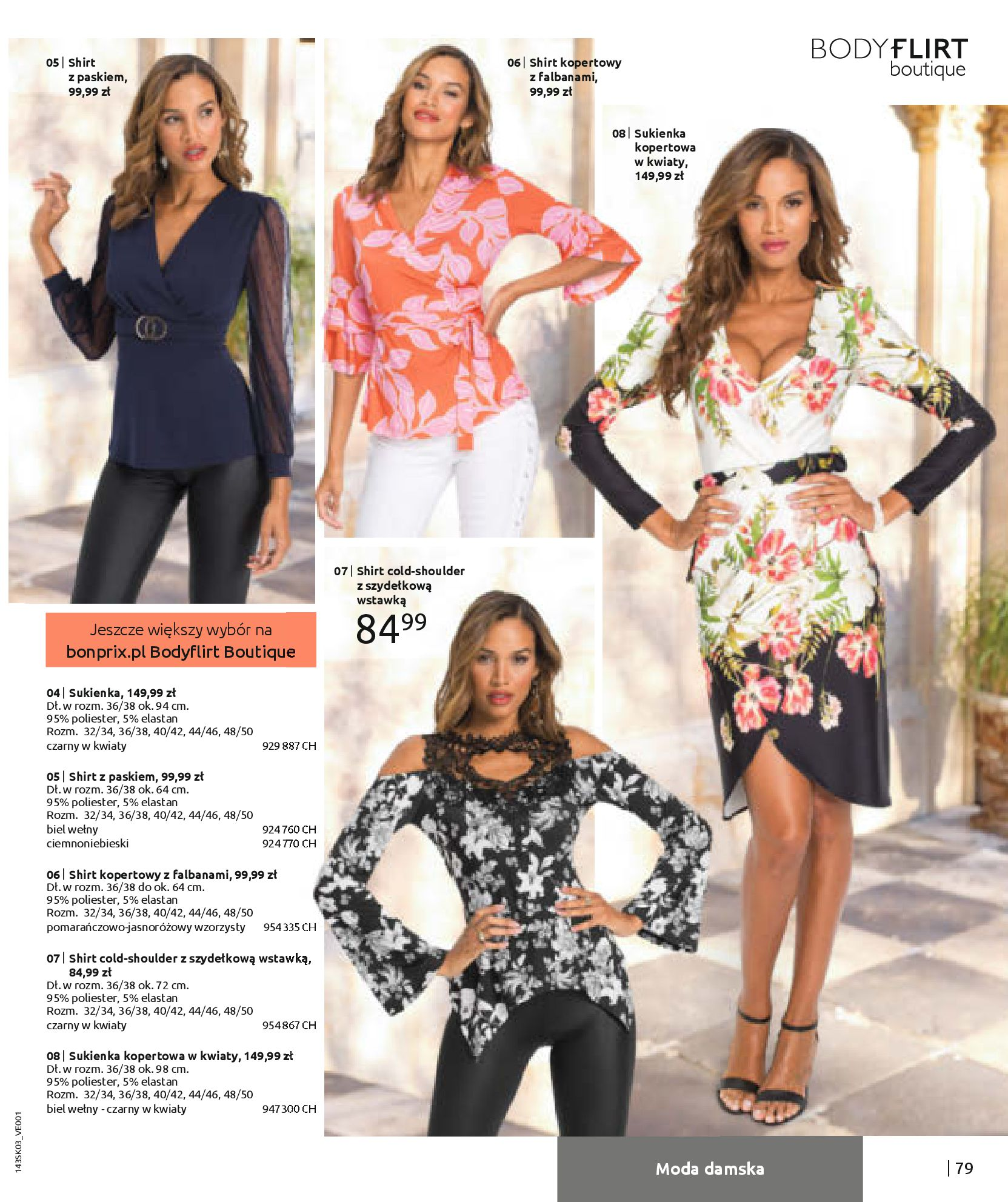 Gazetka Bonprix: Wiosenna moda 2021-03-05 page-81