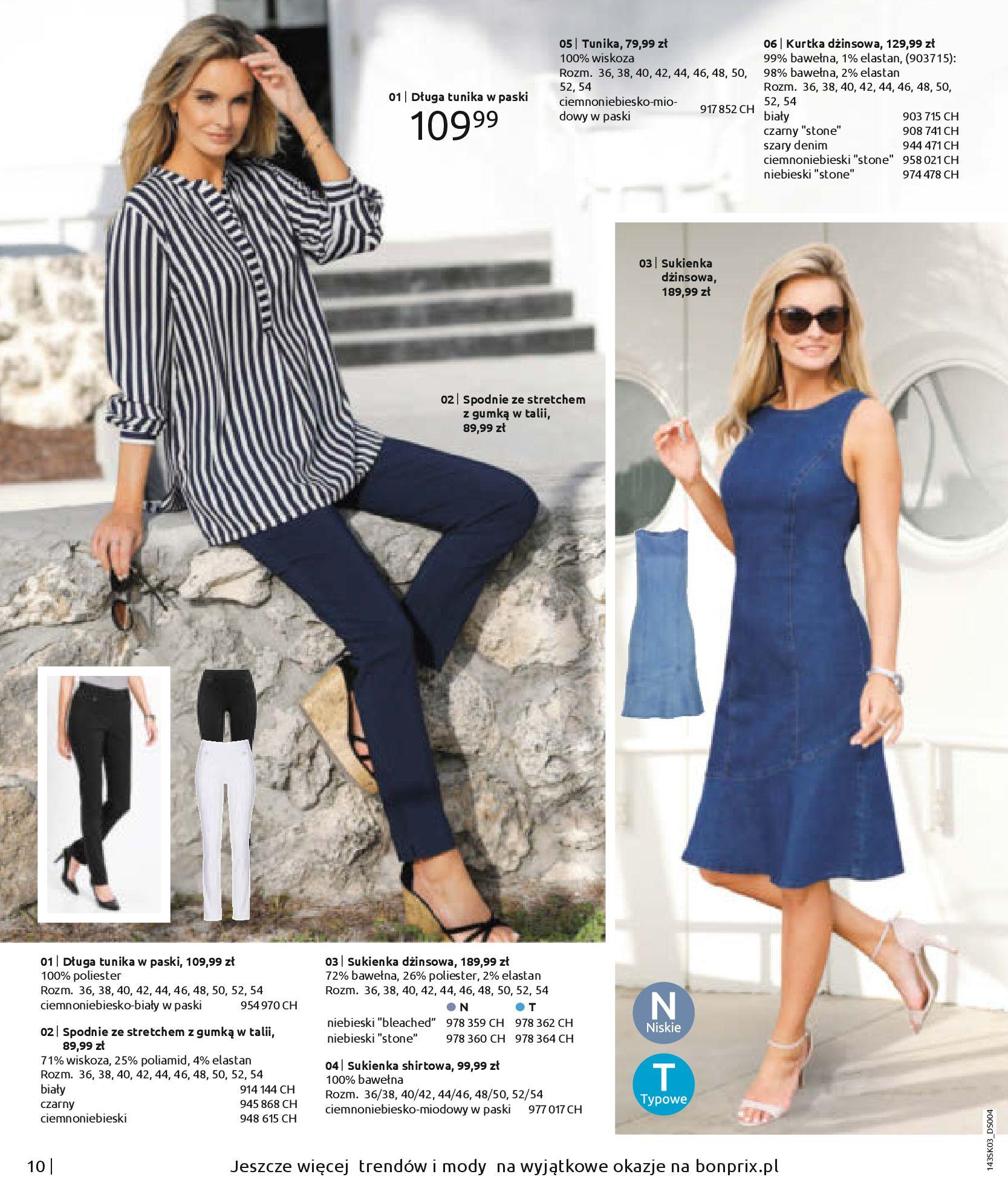 Gazetka Bonprix: Wiosenna moda 2021-03-05 page-12