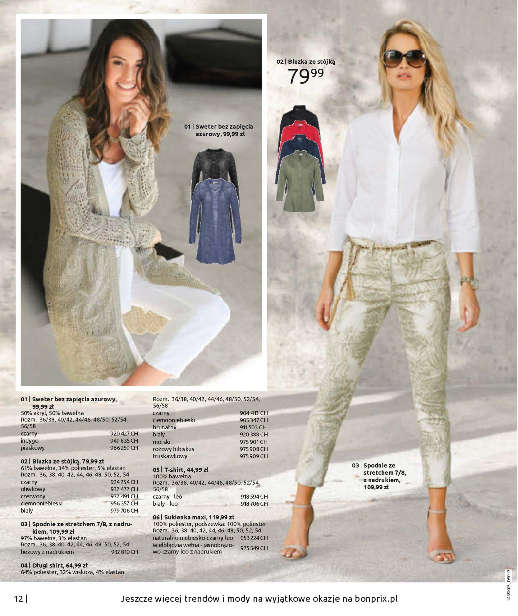 Gazetka Bonprix: Wiosenna moda 2021-03-05 page-14