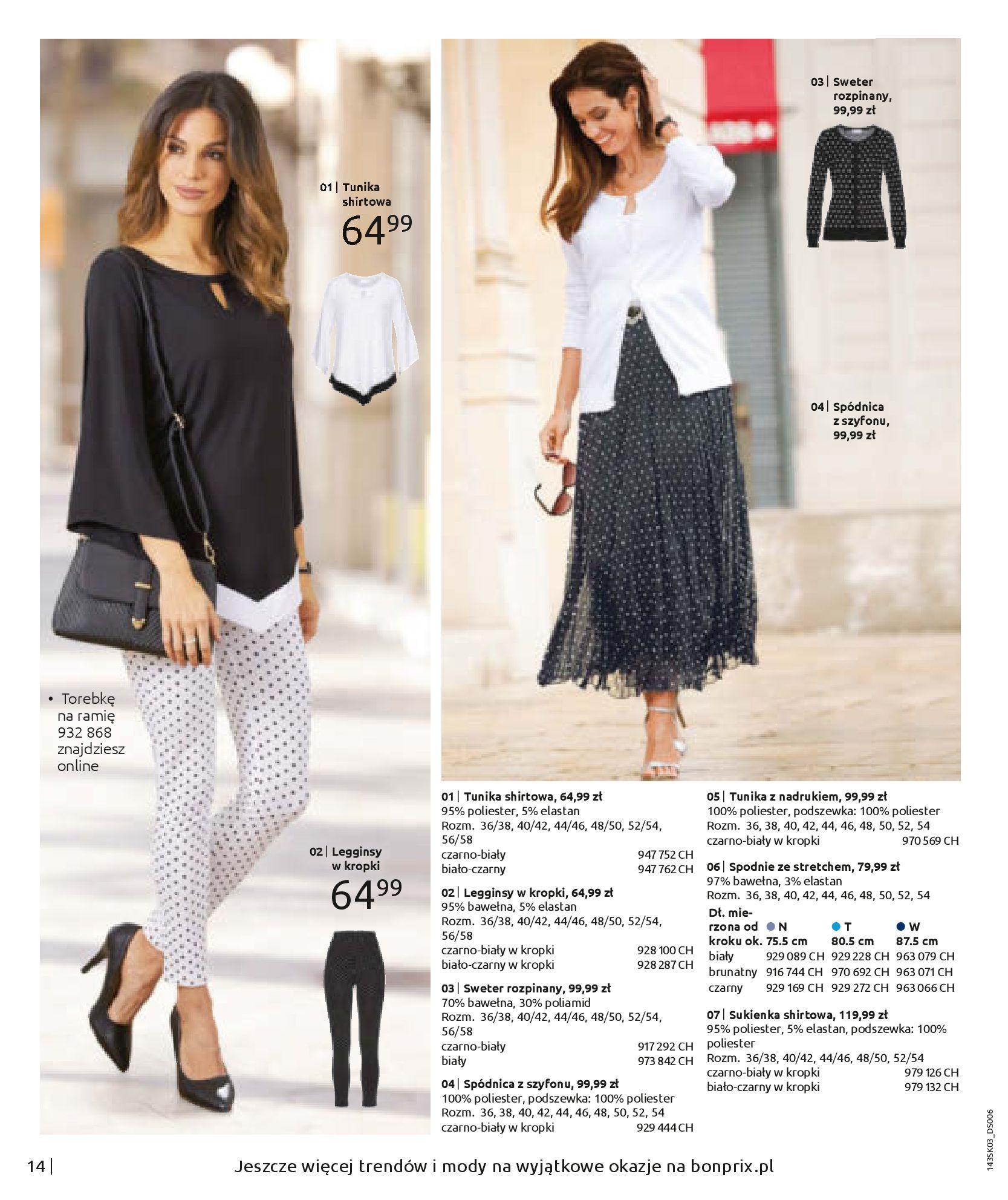 Gazetka Bonprix: Wiosenna moda 2021-03-05 page-16