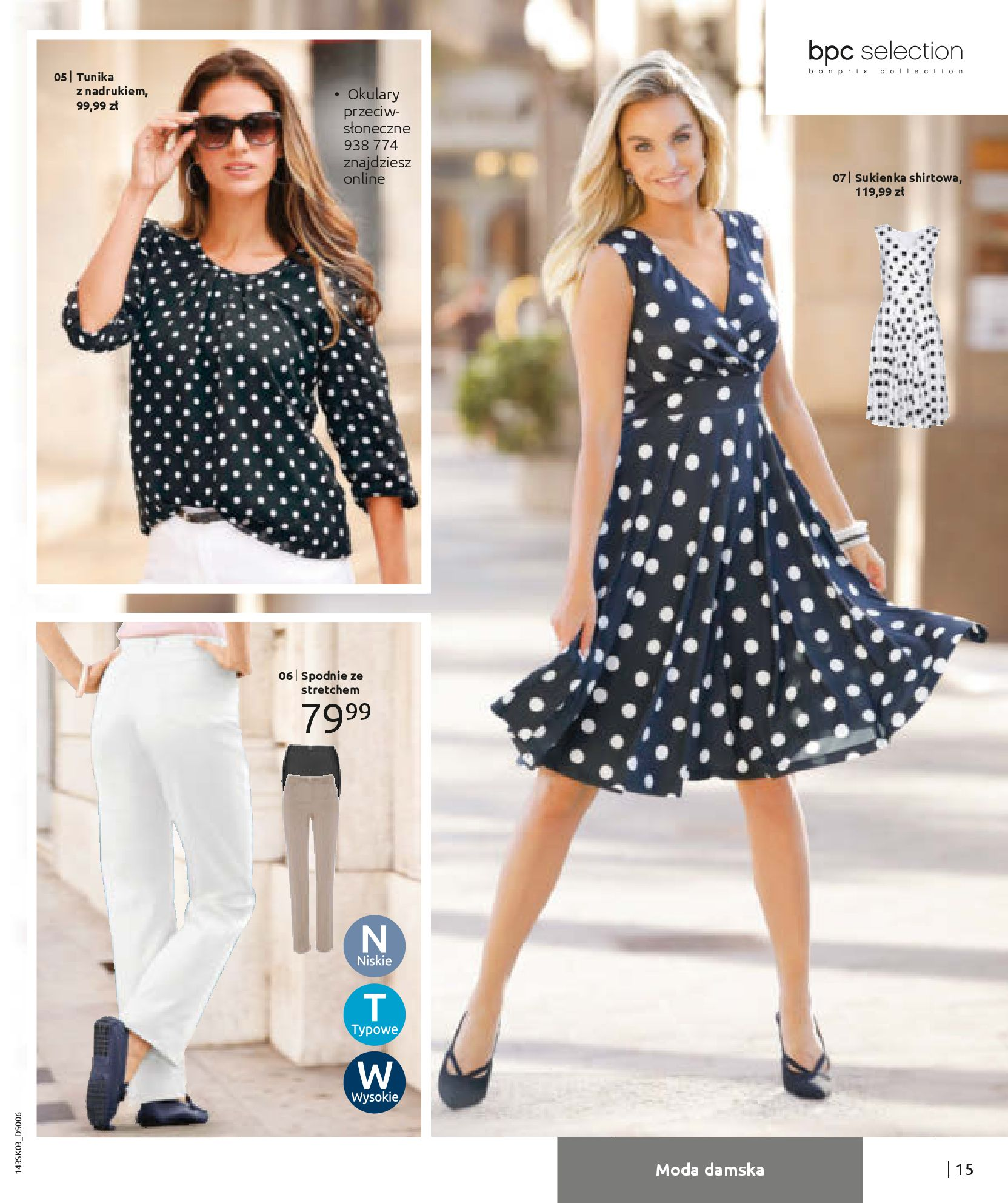 Gazetka Bonprix: Wiosenna moda 2021-03-05 page-17