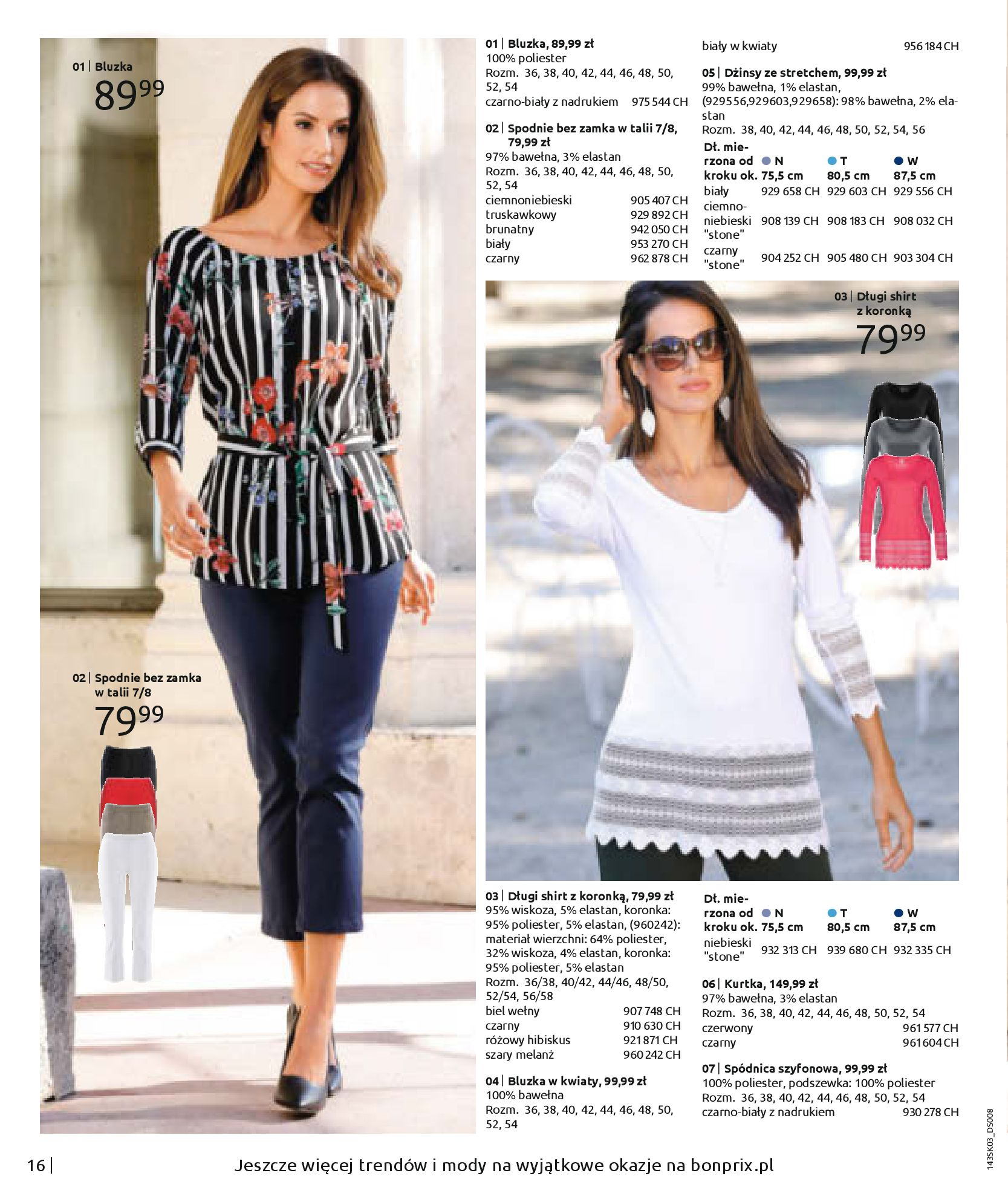 Gazetka Bonprix: Wiosenna moda 2021-03-05 page-18
