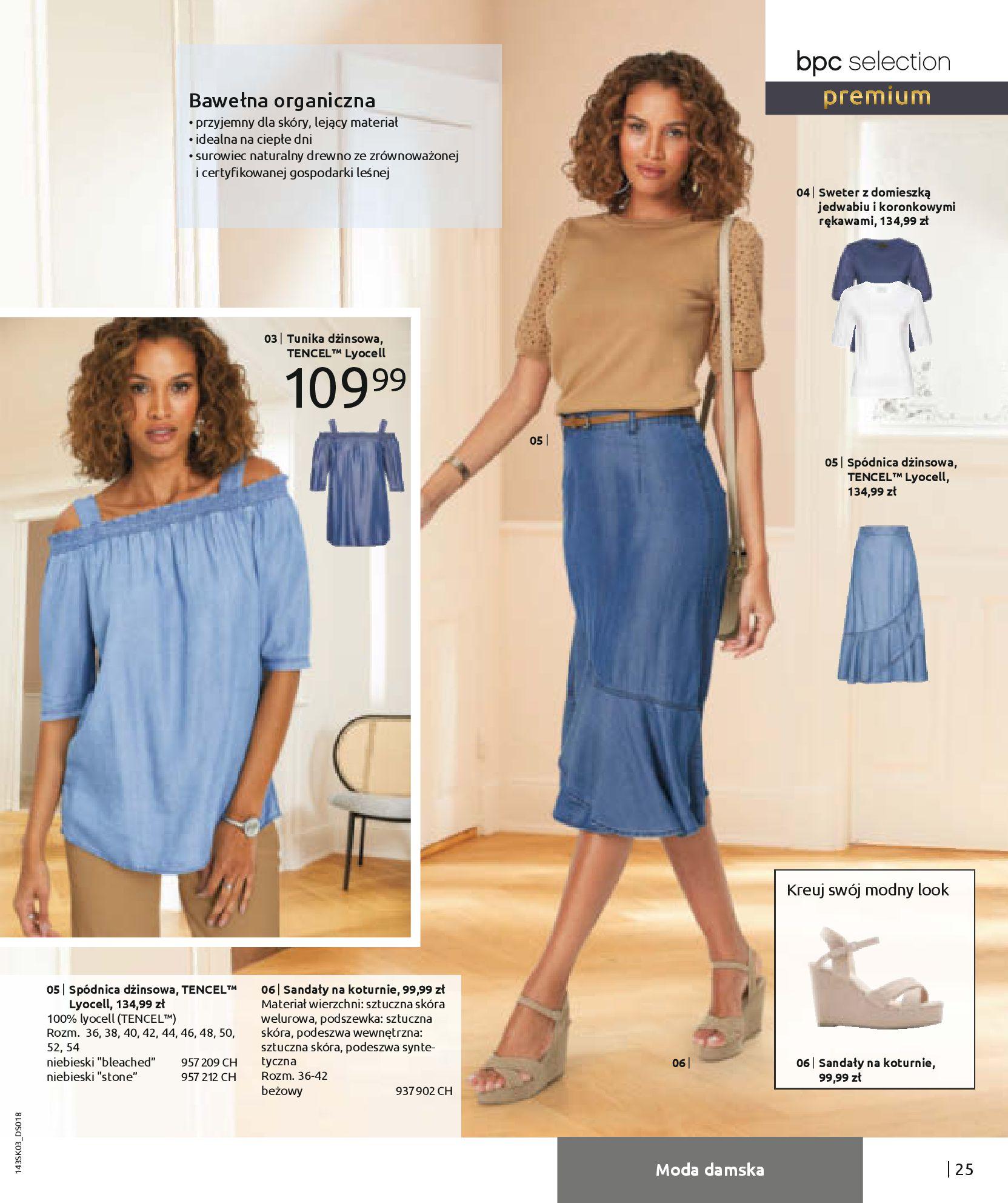 Gazetka Bonprix: Wiosenna moda 2021-03-05 page-27