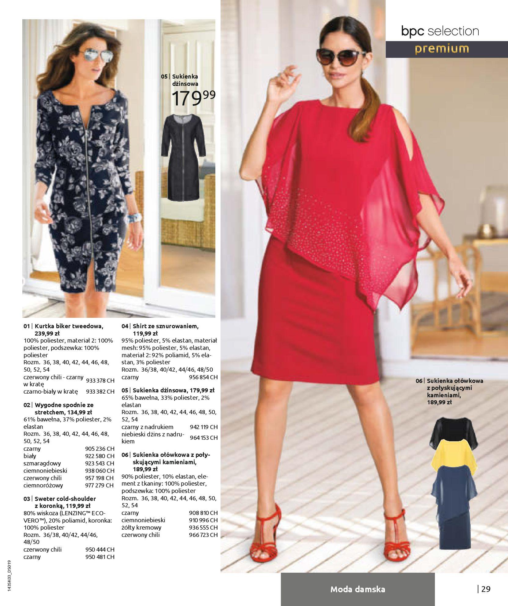 Gazetka Bonprix: Wiosenna moda 2021-03-05 page-31