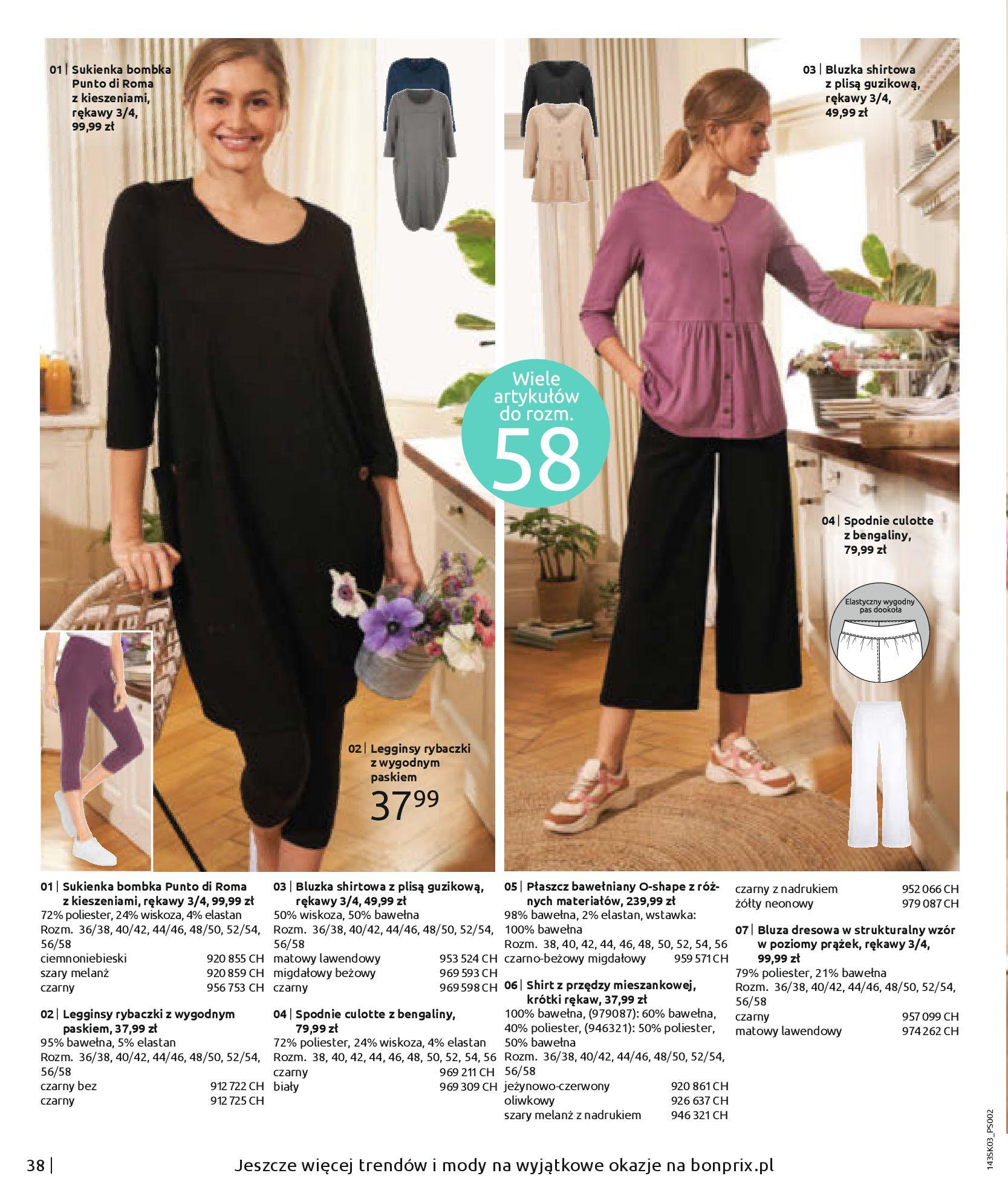 Gazetka Bonprix: Wiosenna moda 2021-03-05 page-40