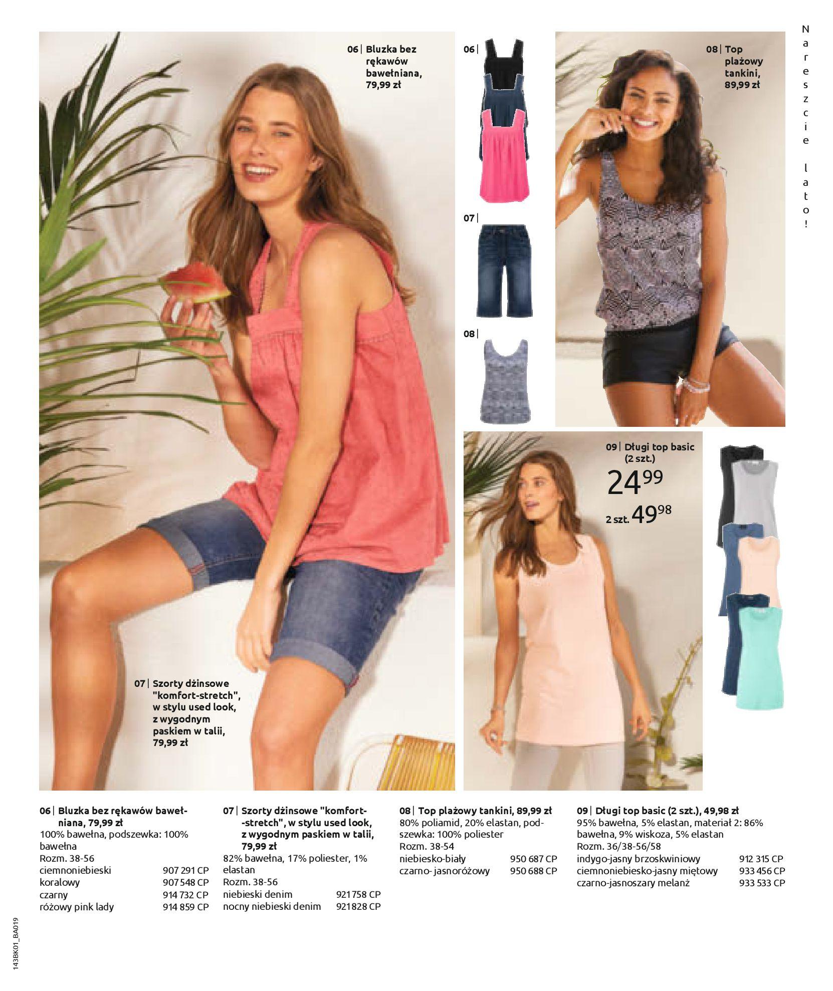 Gazetka Bonprix: Katalog Bonprix Nareszcie! Nadchodzi lato! 2021-06-09 page-41