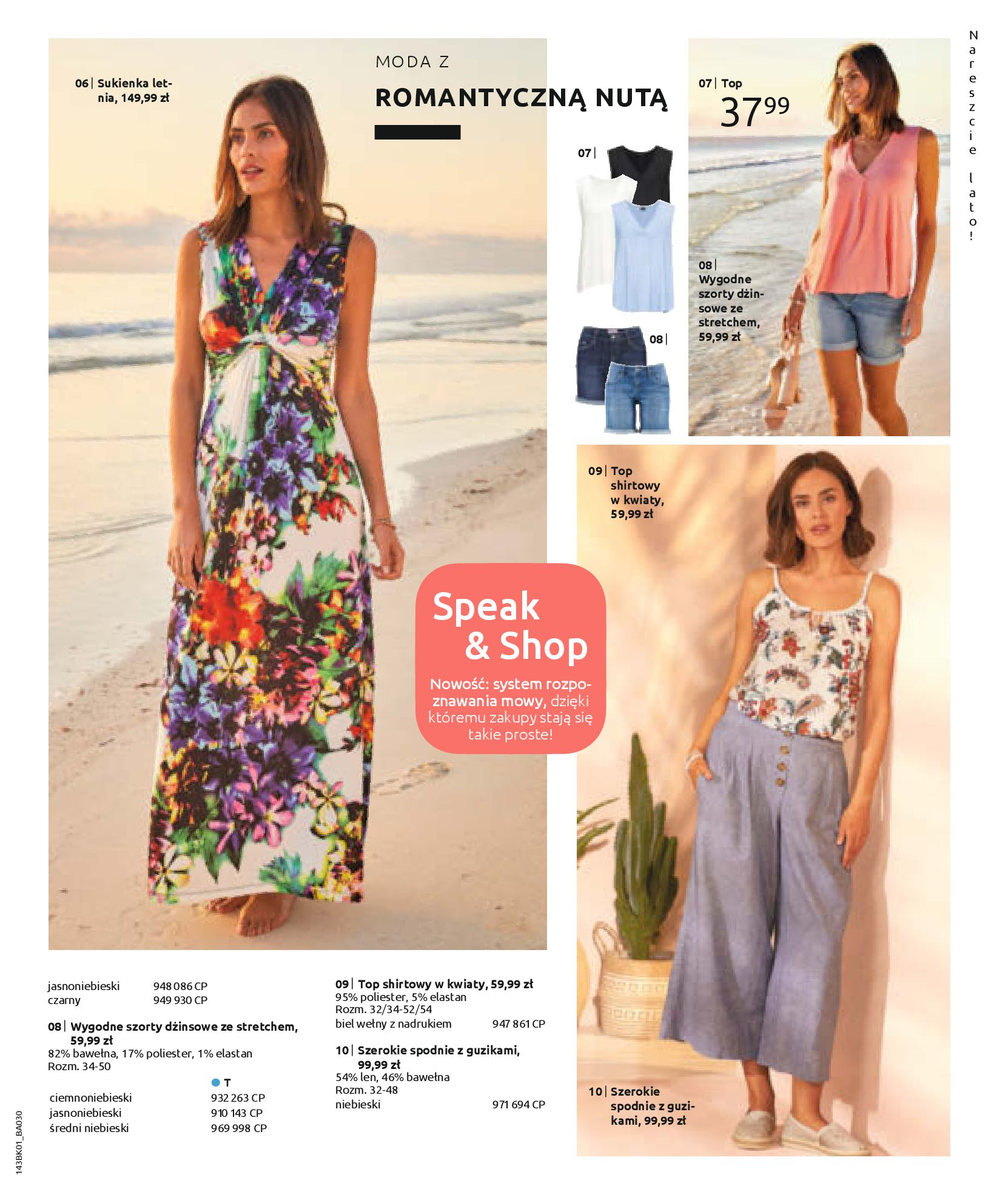 Gazetka Bonprix: Katalog Bonprix Nareszcie! Nadchodzi lato! 2021-06-09 page-61