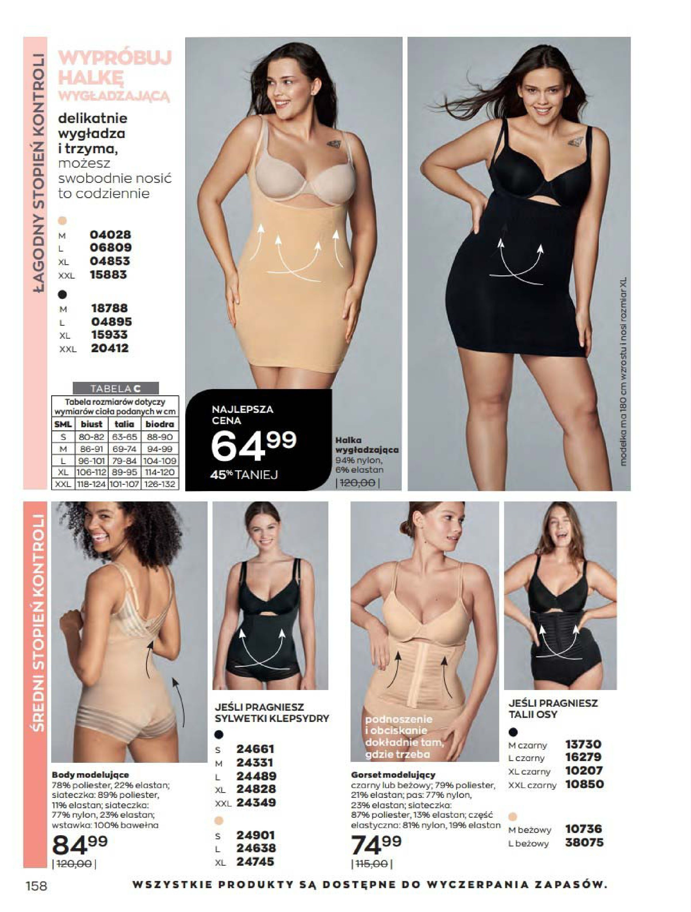Gazetka Avon: Katalog Kwiecień 2021 2021-04-01 page-158