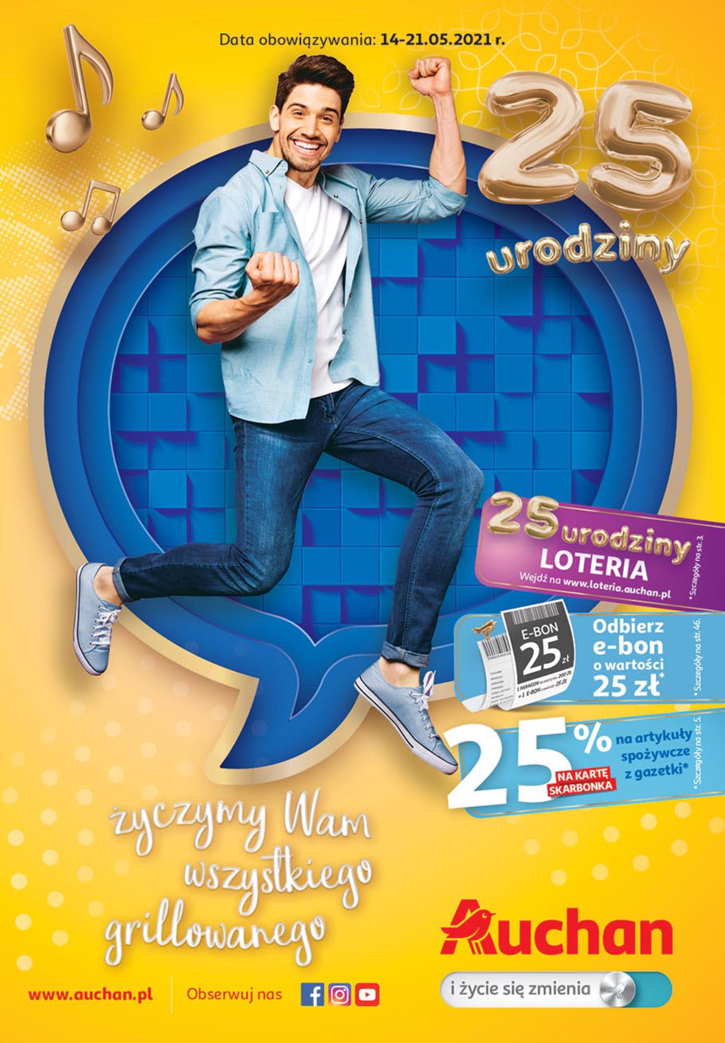Auchan:  Gazetka Auchan - 25 Urodziny 13.05.2021