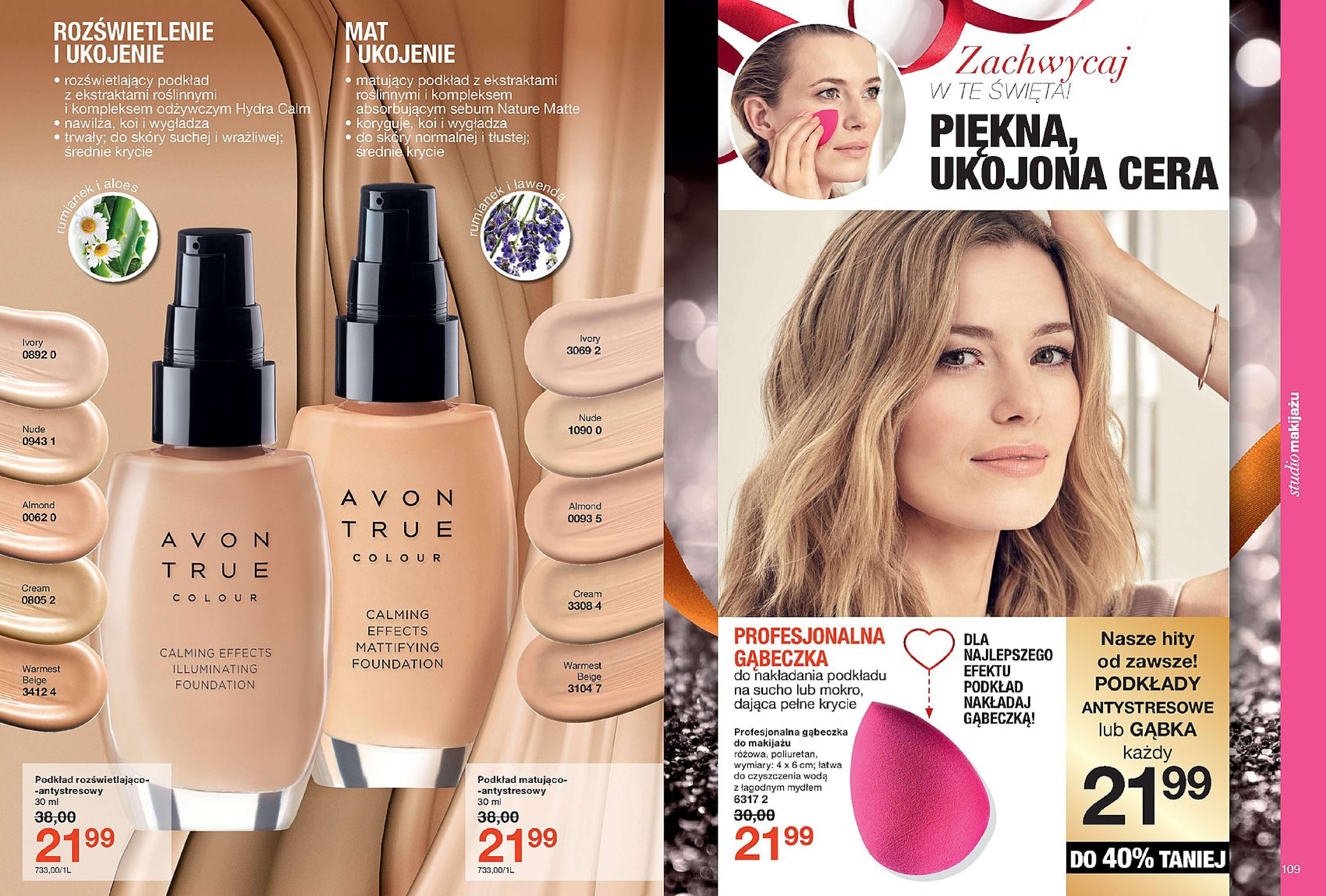 Gazetka Avon - Katalog 17/2017 Gwiazdka-29.11.2017-27.12.2017-page-55