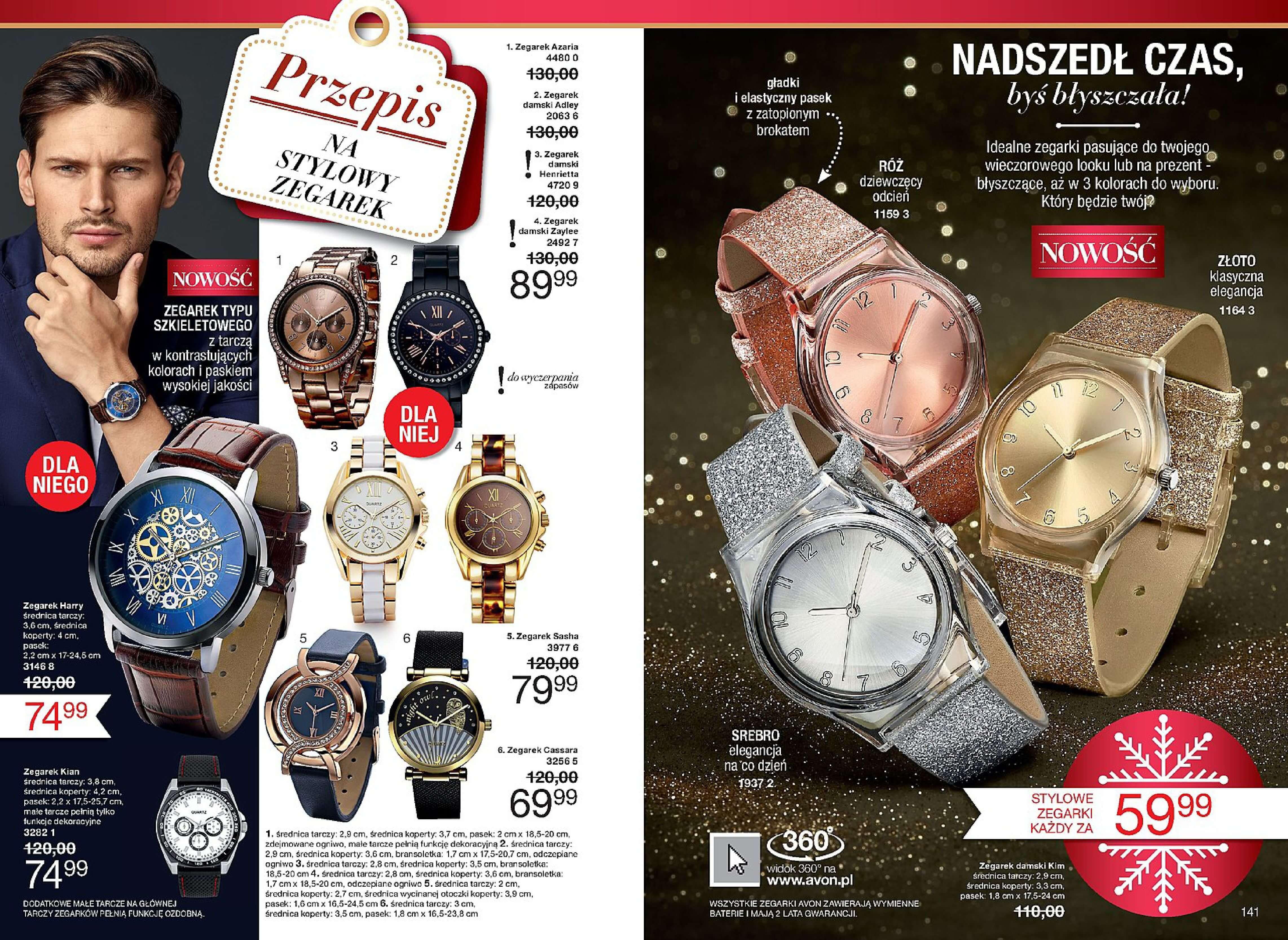 Gazetka Avon - Katalog 17/2017 Gwiazdka-29.11.2017-27.12.2017-page-71