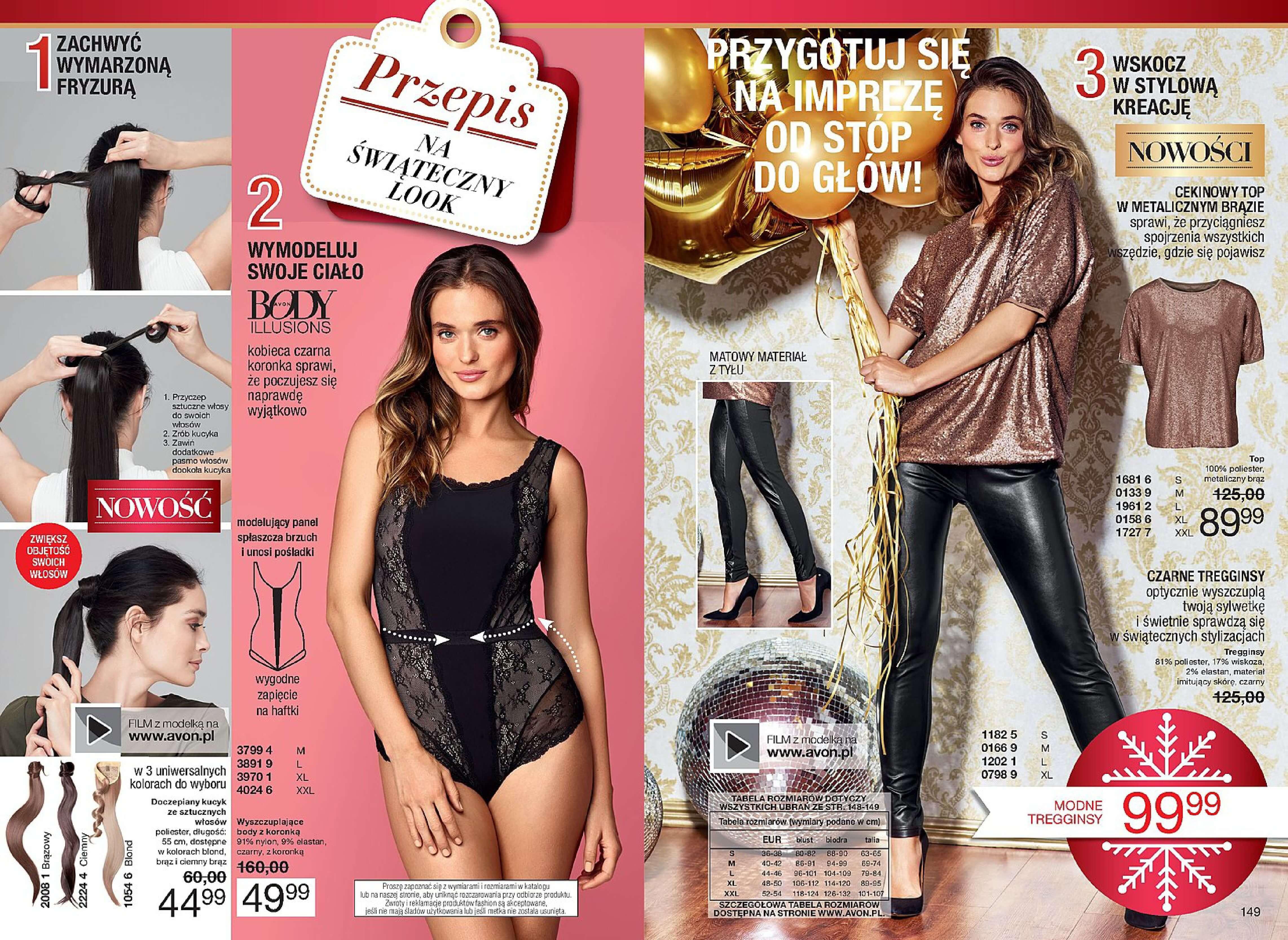 Gazetka Avon - Katalog 17/2017 Gwiazdka-29.11.2017-27.12.2017-page-75