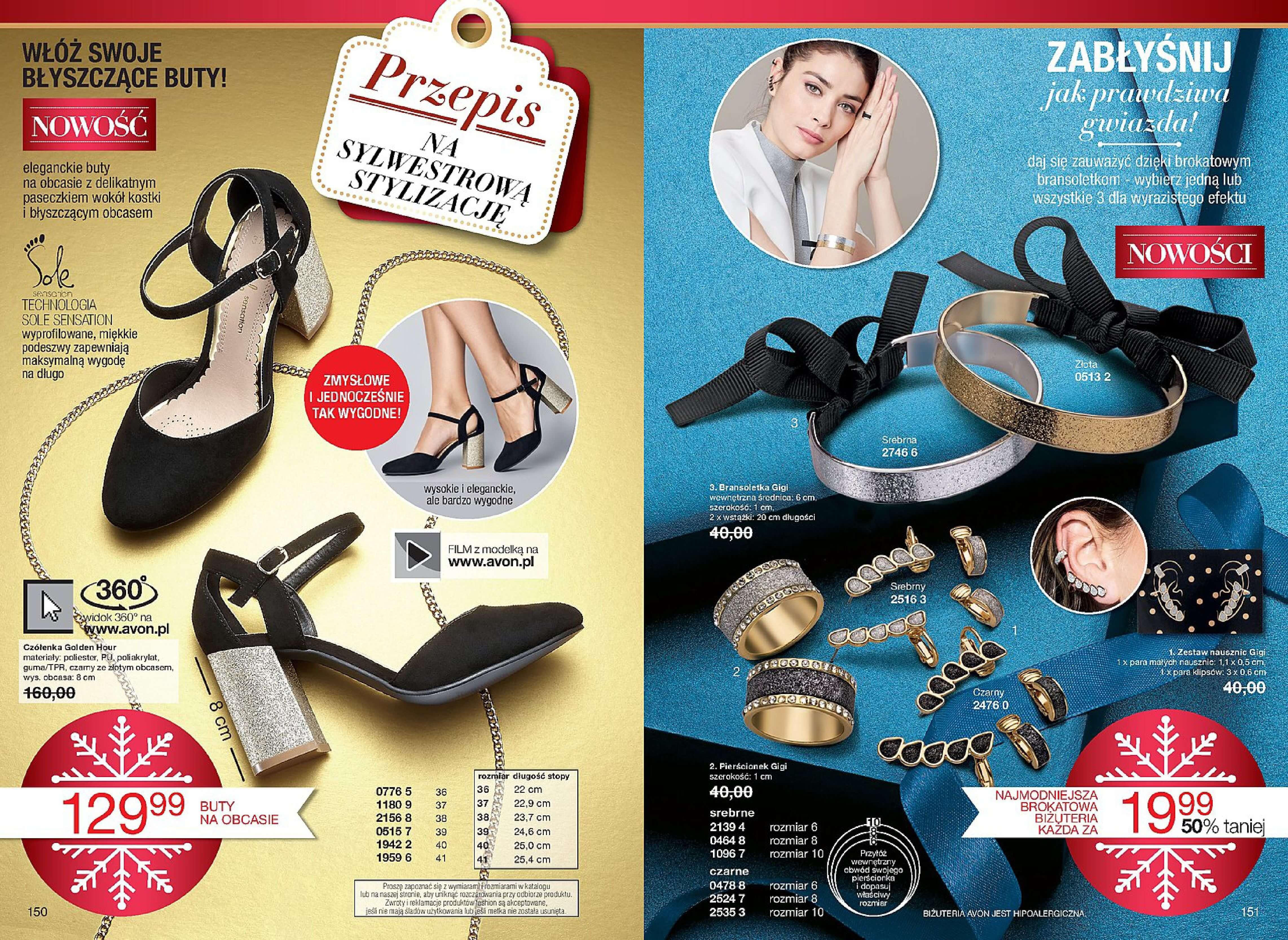 Gazetka Avon - Katalog 17/2017 Gwiazdka-29.11.2017-27.12.2017-page-76