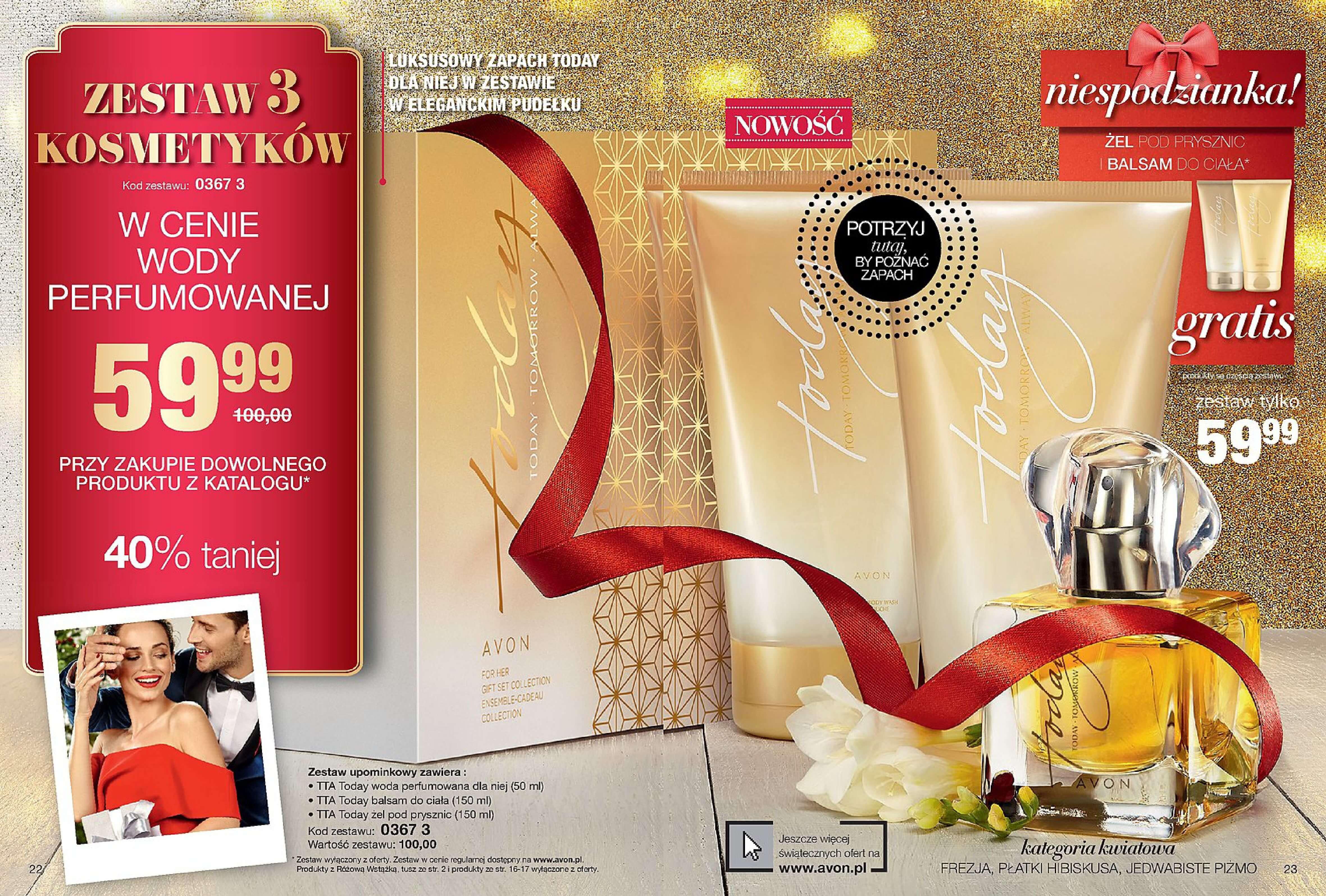 Gazetka Avon - Katalog 17/2017 Gwiazdka-29.11.2017-27.12.2017-page-12