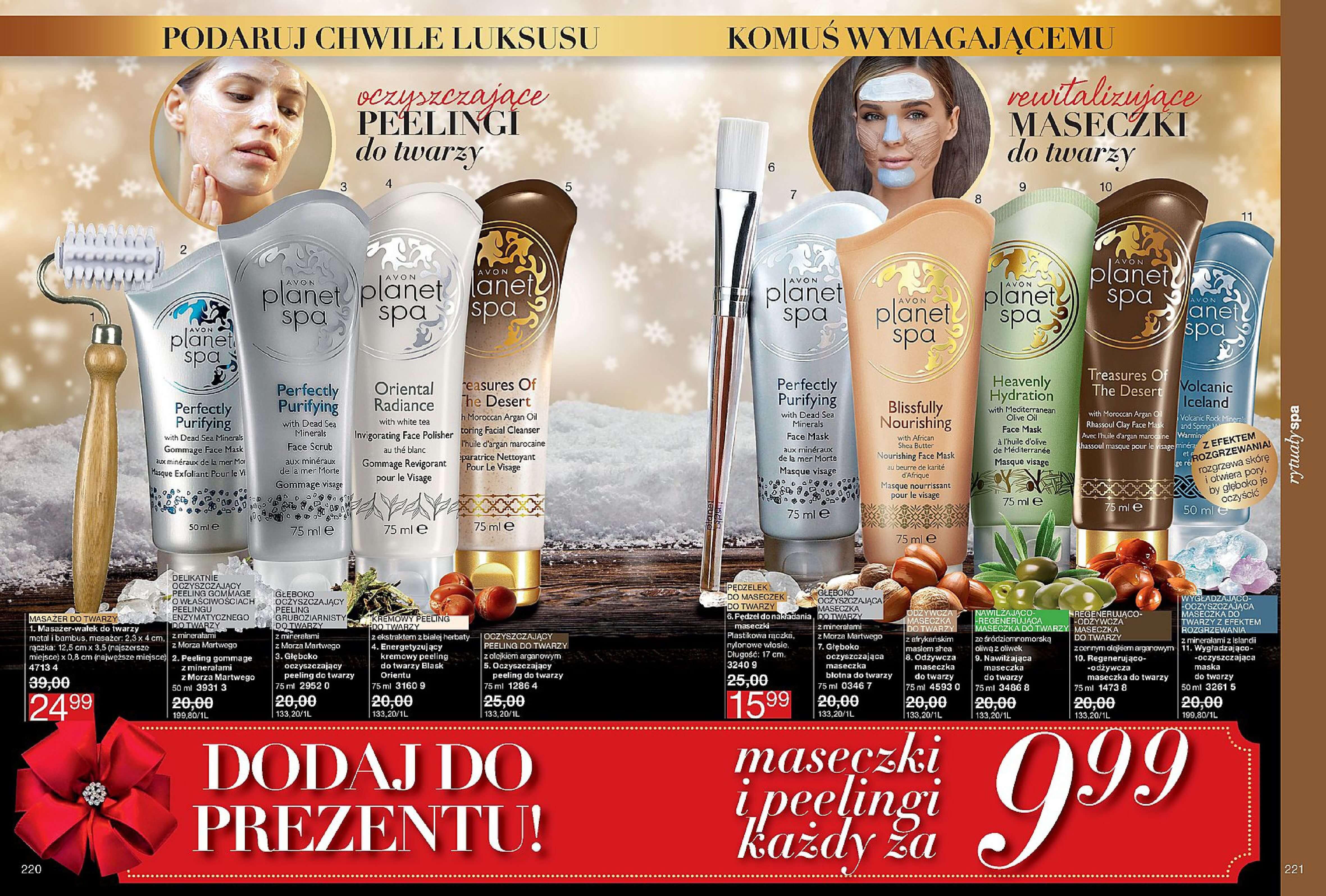 Gazetka Avon - Katalog 17/2017 Gwiazdka-29.11.2017-27.12.2017-page-111