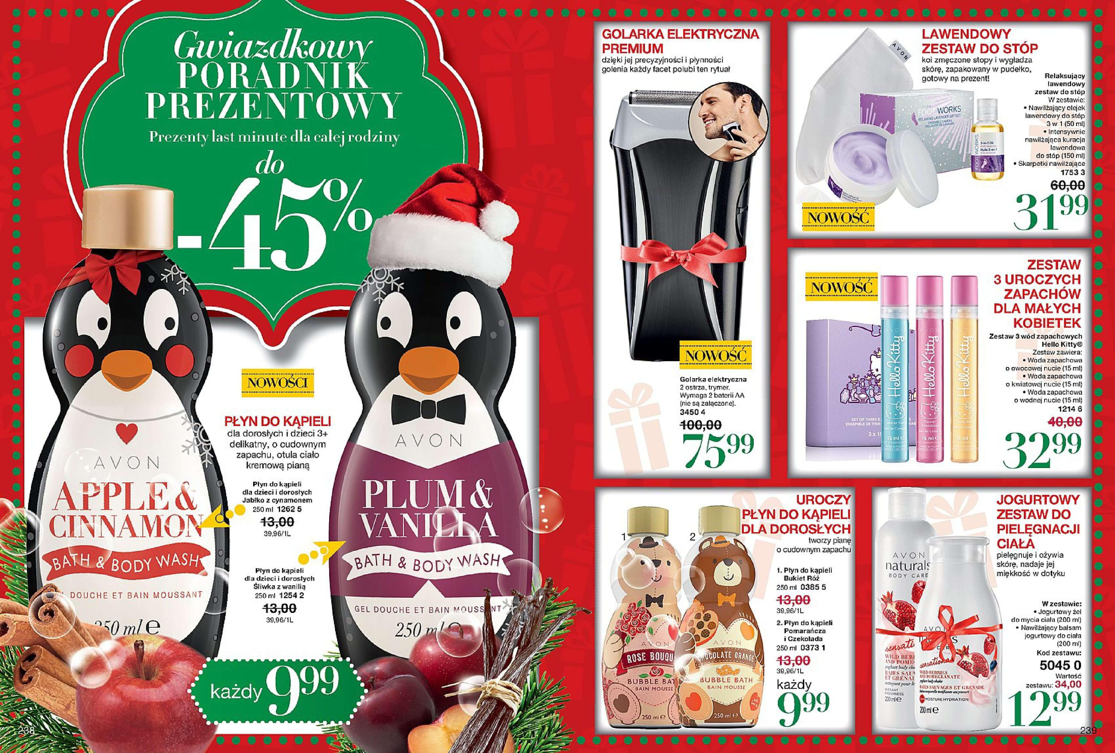 Gazetka Avon - Katalog 17/2017 Gwiazdka-29.11.2017-27.12.2017-page-120