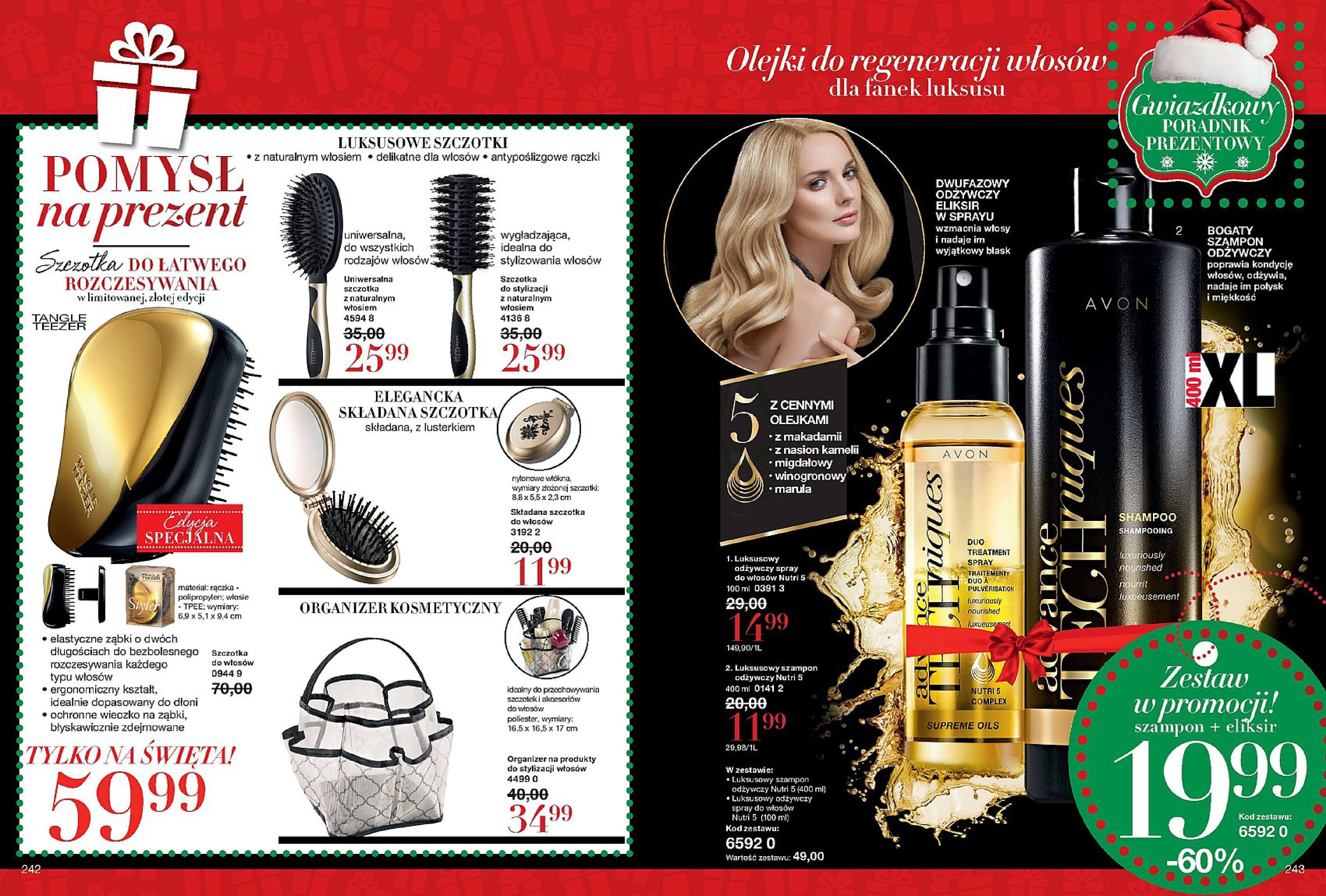 Gazetka Avon - Katalog 17/2017 Gwiazdka-29.11.2017-27.12.2017-page-122