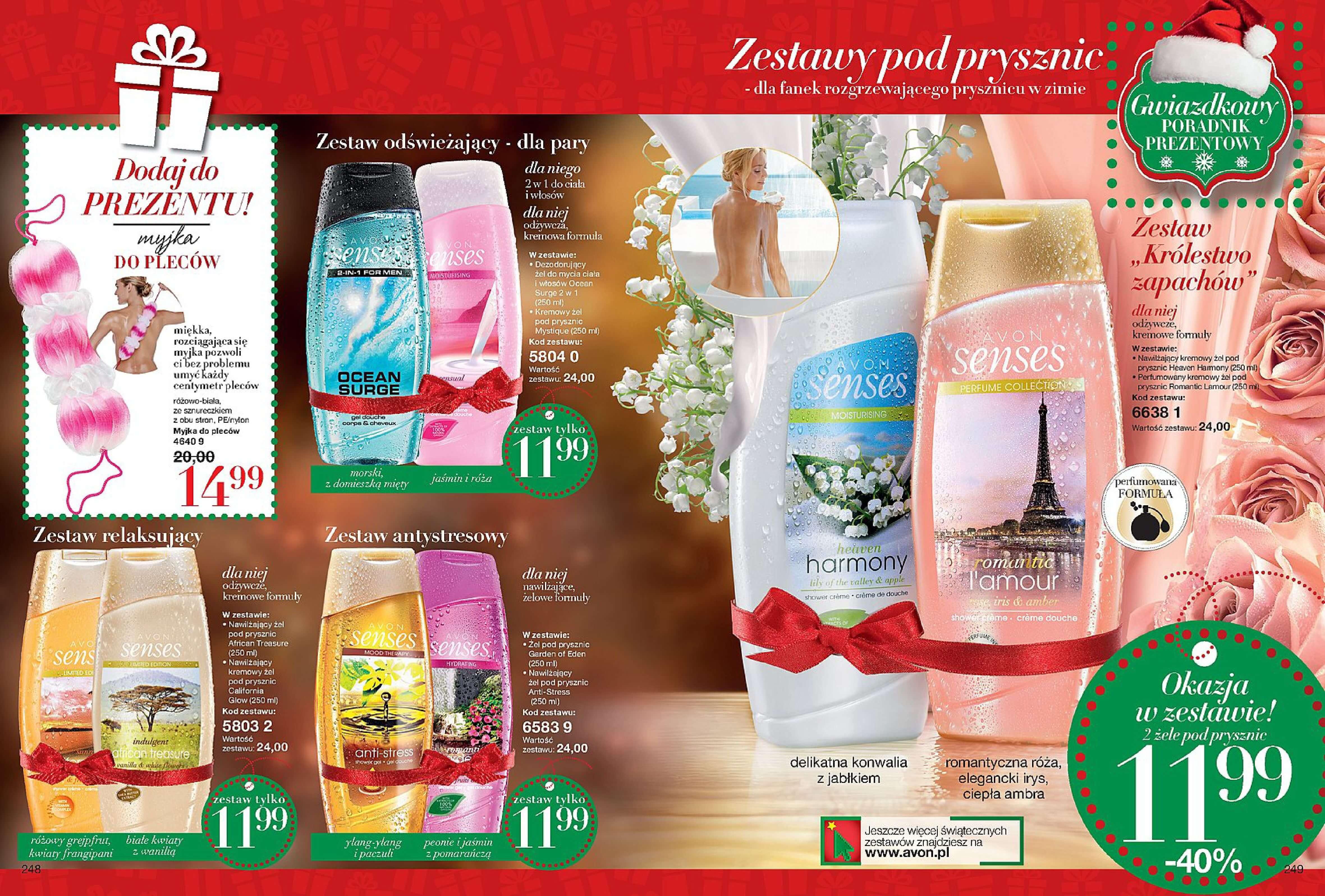 Gazetka Avon - Katalog 17/2017 Gwiazdka-29.11.2017-27.12.2017-page-125