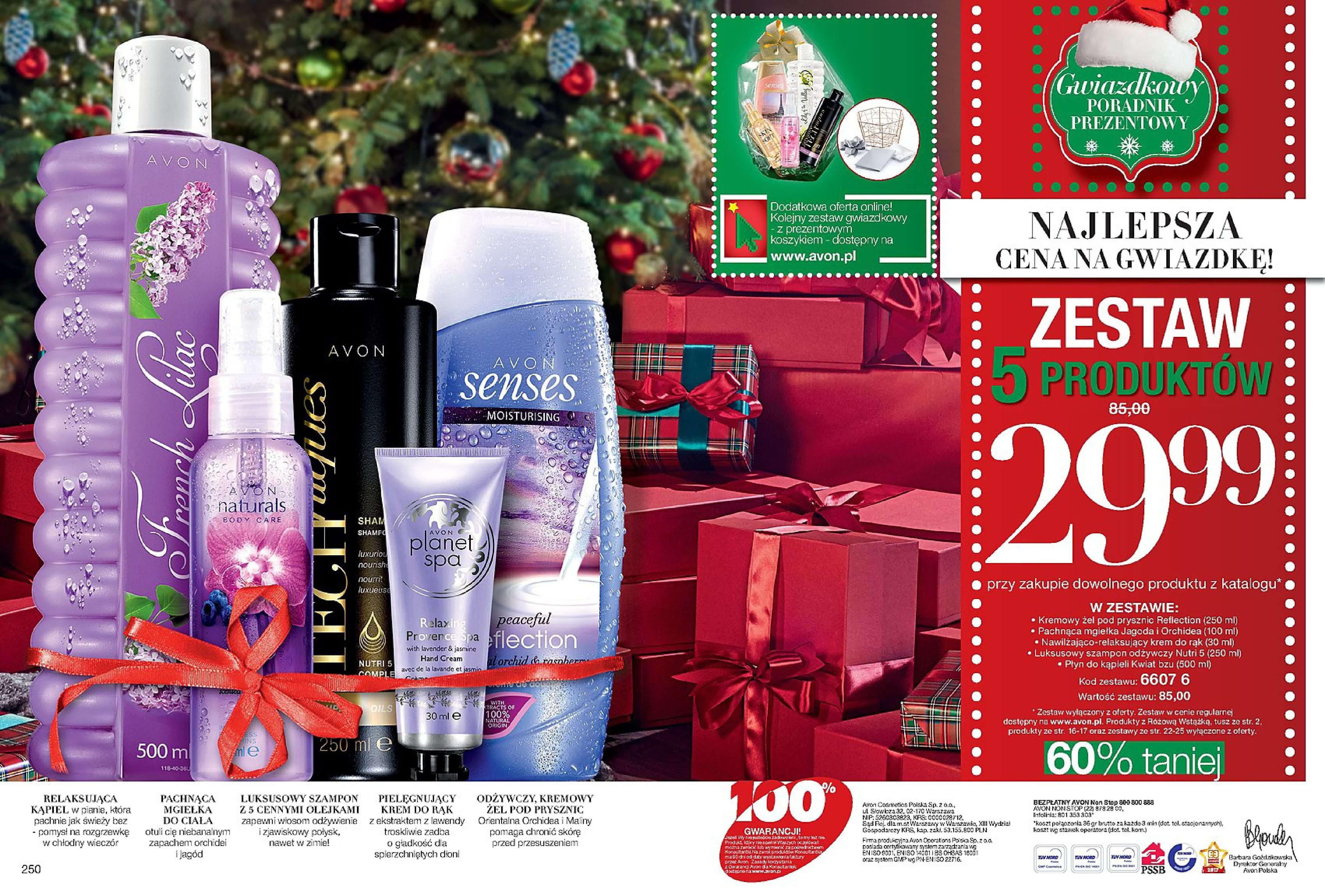 Gazetka Avon - Katalog 17/2017 Gwiazdka-29.11.2017-27.12.2017-page-126