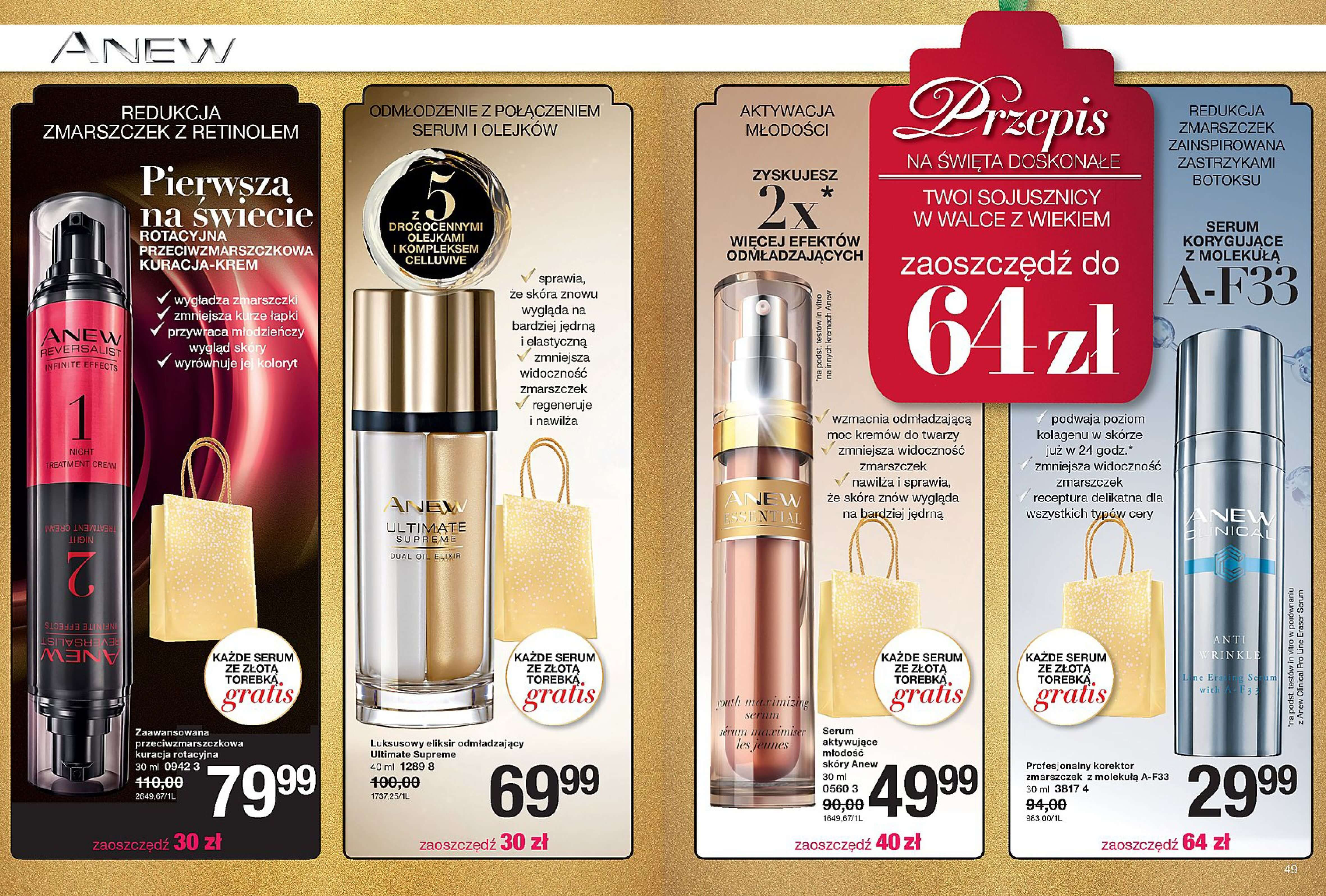 Gazetka Avon - Katalog 17/2017 Gwiazdka-29.11.2017-27.12.2017-page-25