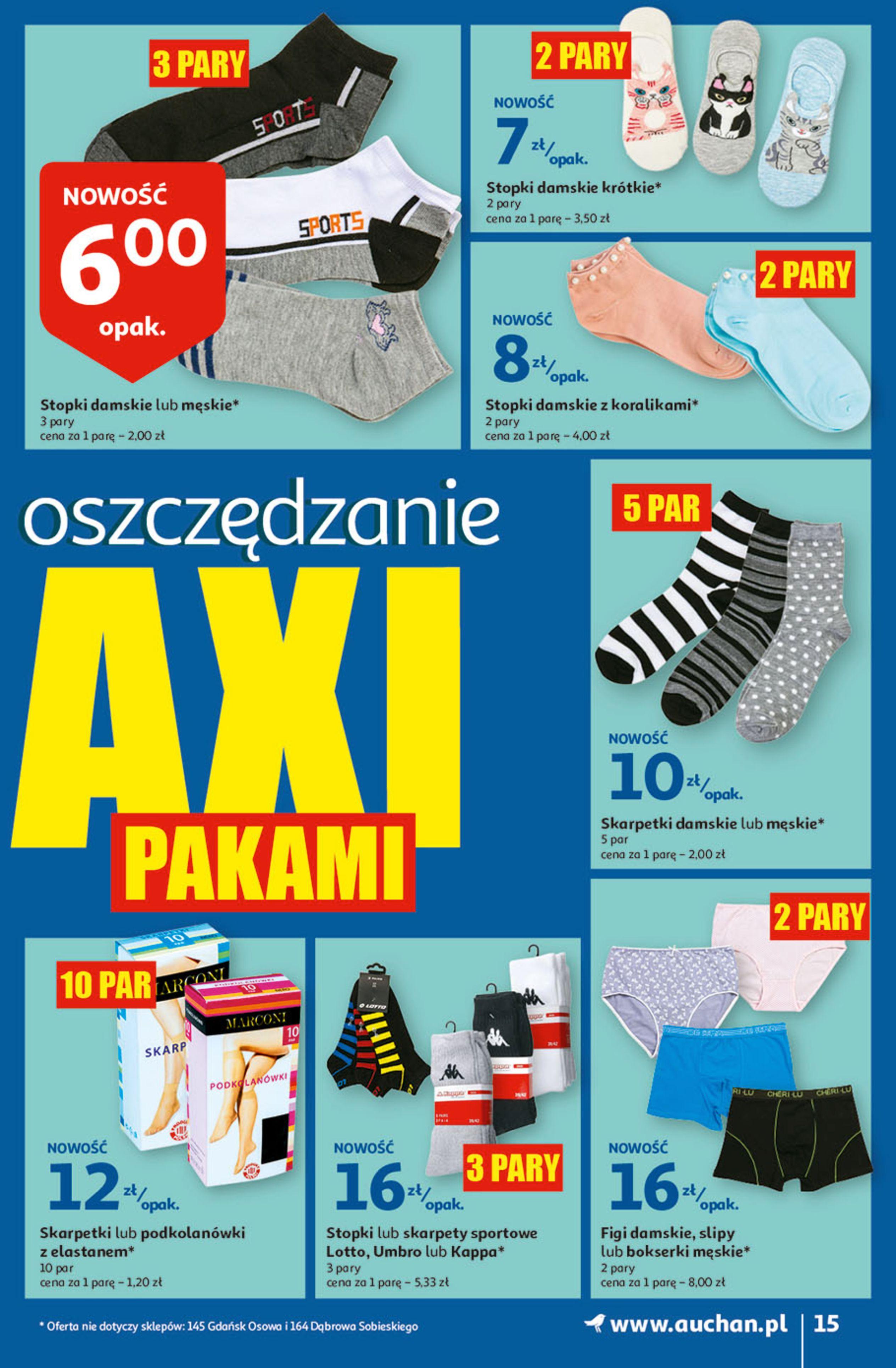 Gazetka Auchan: Gazetka Auchan - Hiperoszczędzanie w wersji Maxi Paki Hipermarkety 2021-09-16 page-15