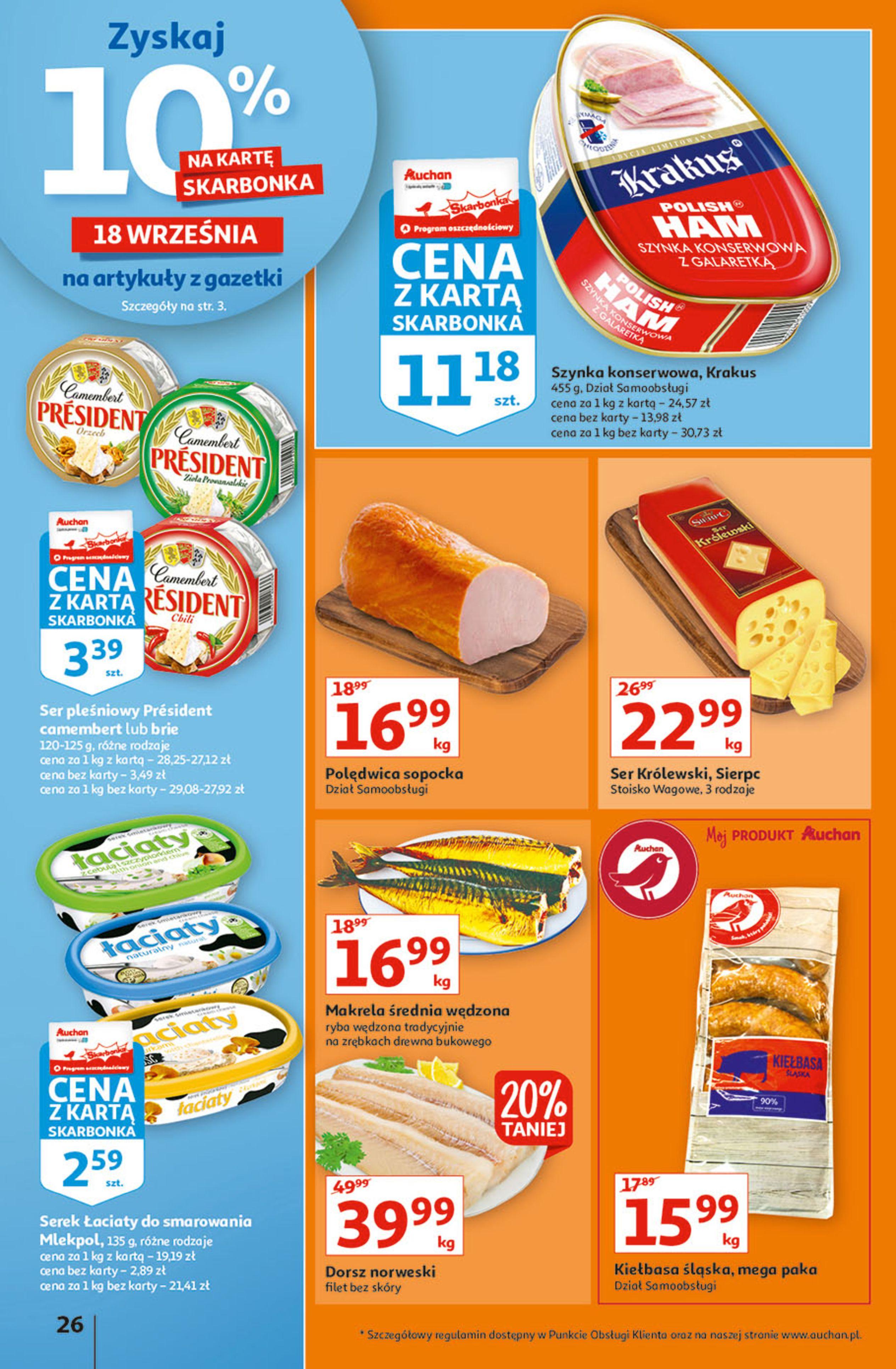 Gazetka Auchan: Gazetka Auchan - Hiperoszczędzanie w wersji Maxi Paki Hipermarkety 2021-09-16 page-26