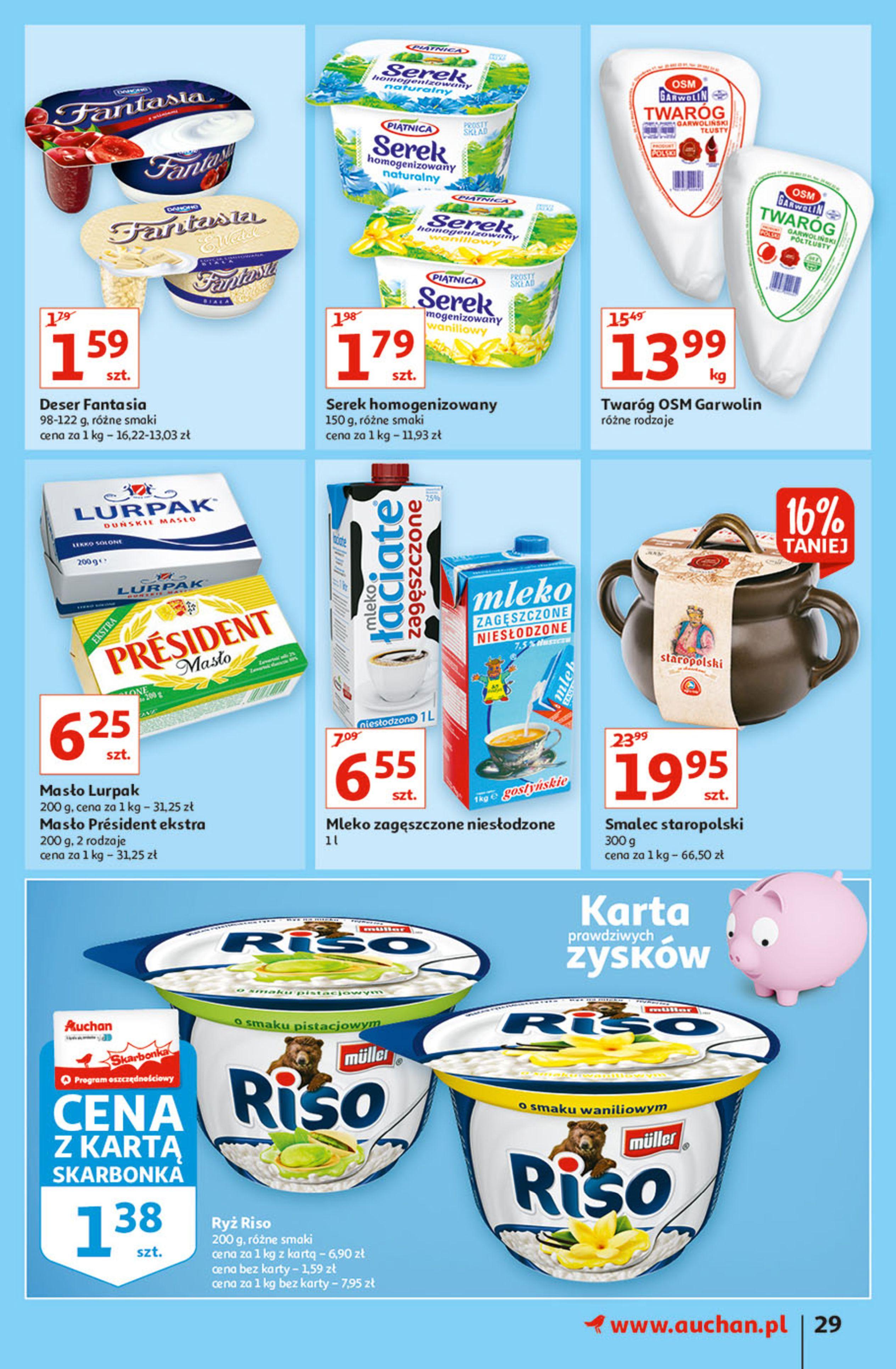 Gazetka Auchan: Gazetka Auchan - Hiperoszczędzanie w wersji Maxi Paki Hipermarkety 2021-09-16 page-29