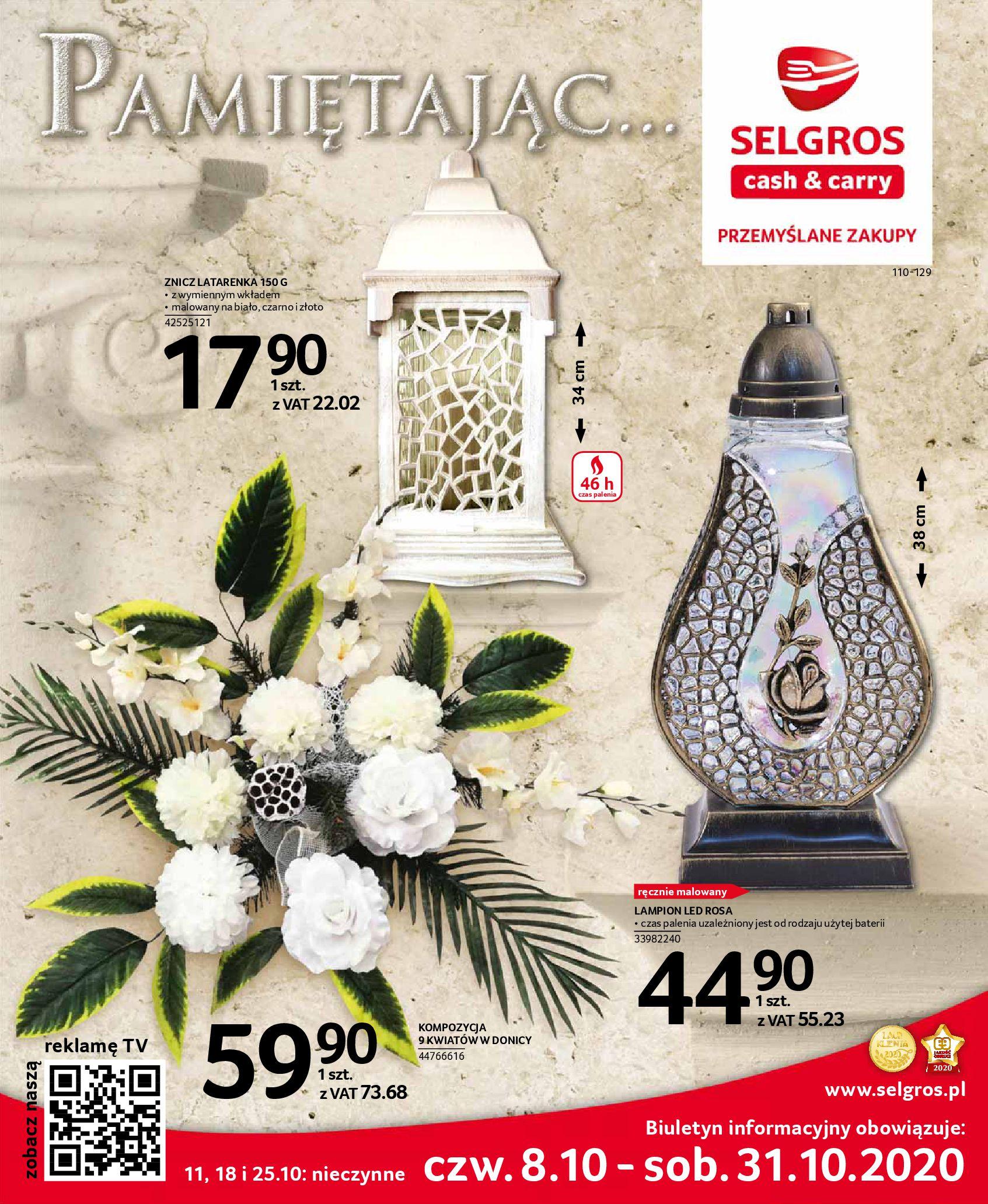 Gazetka Selgros - Katalog - Wszystkich Świętych-07.10.2020-31.10.2020-page-1