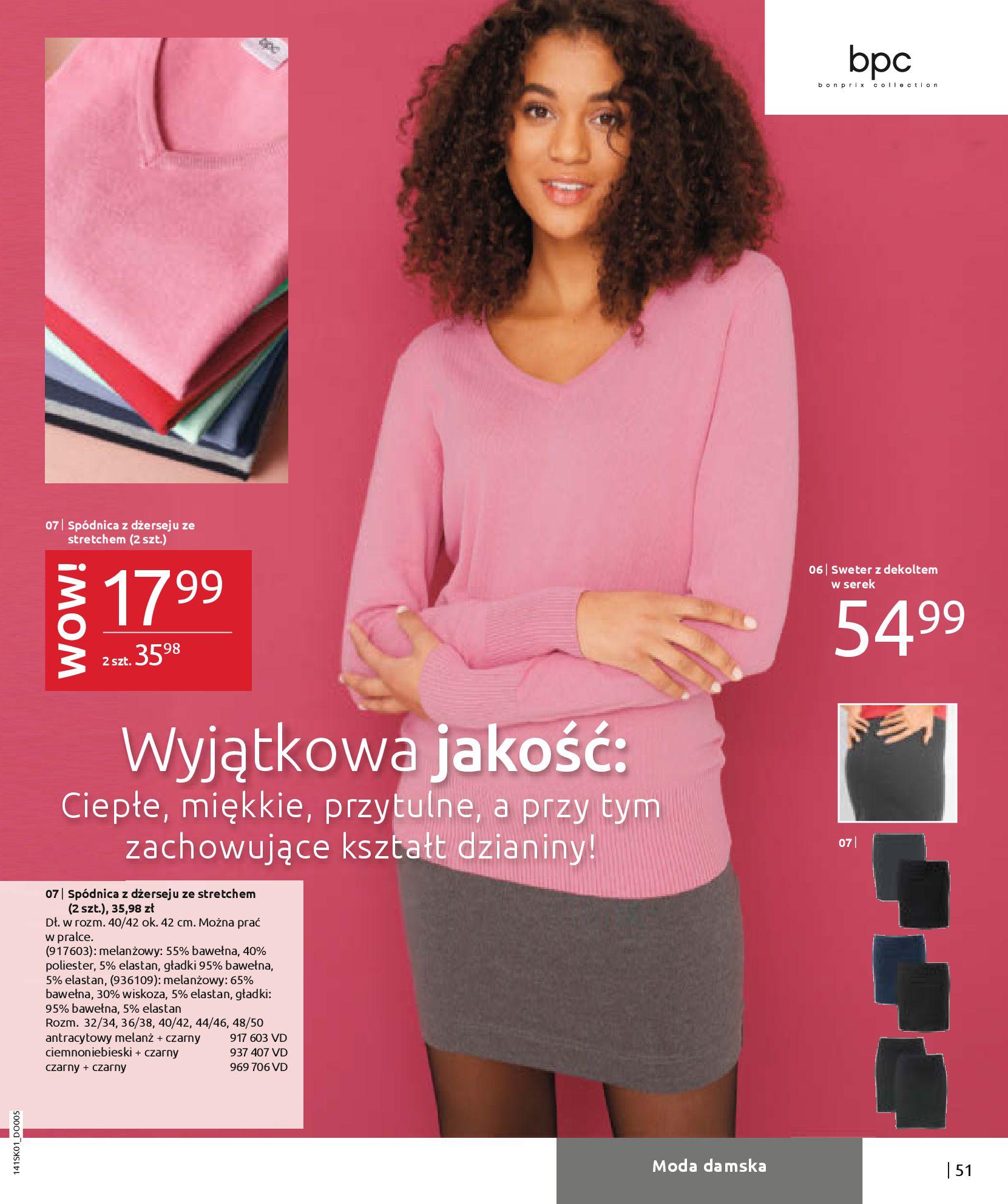 Gazetka Bonprix - Oferta handlowa-20.01.2020-31.03.2020-page-53