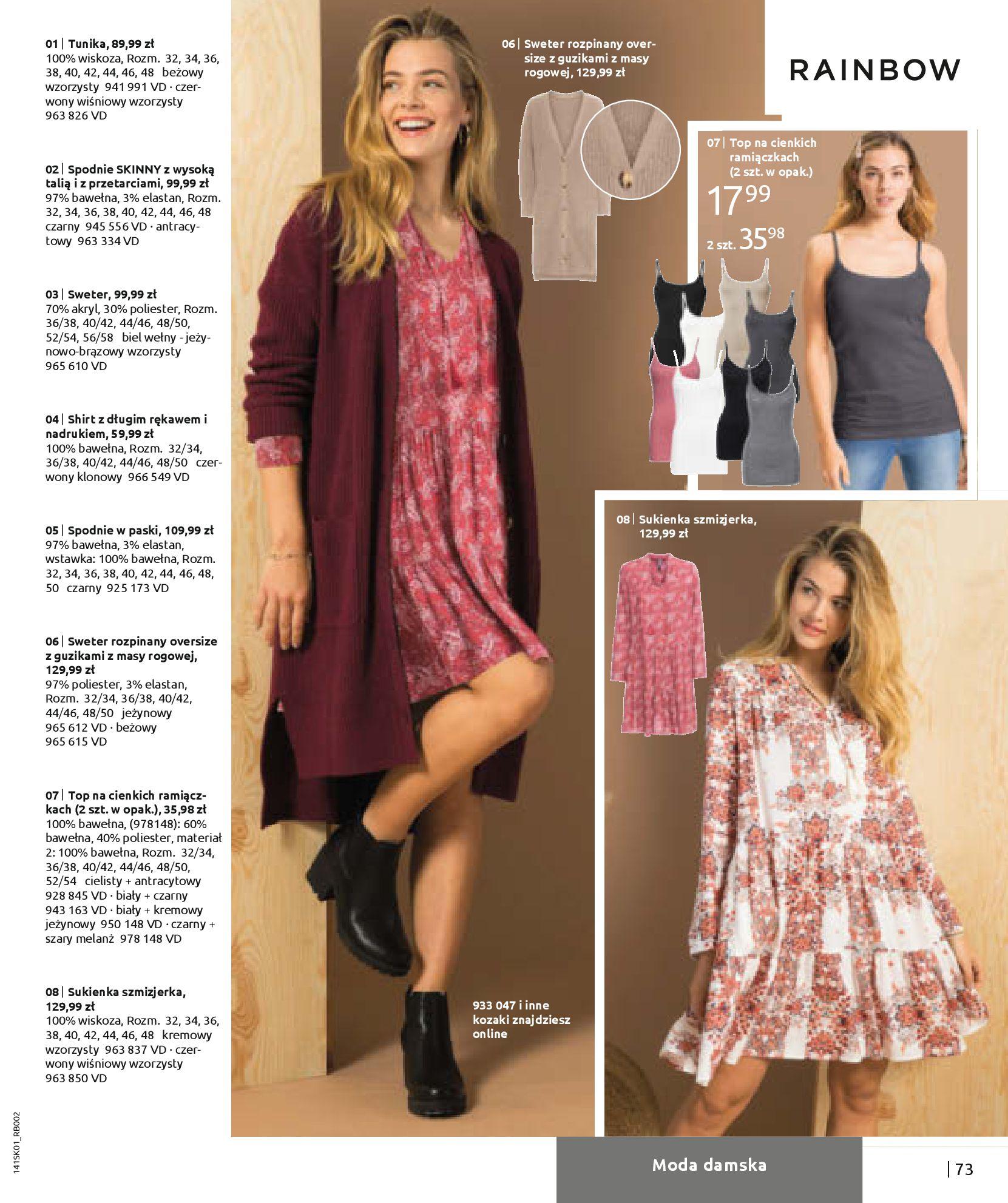 Gazetka Bonprix - Oferta handlowa-20.01.2020-31.03.2020-page-75