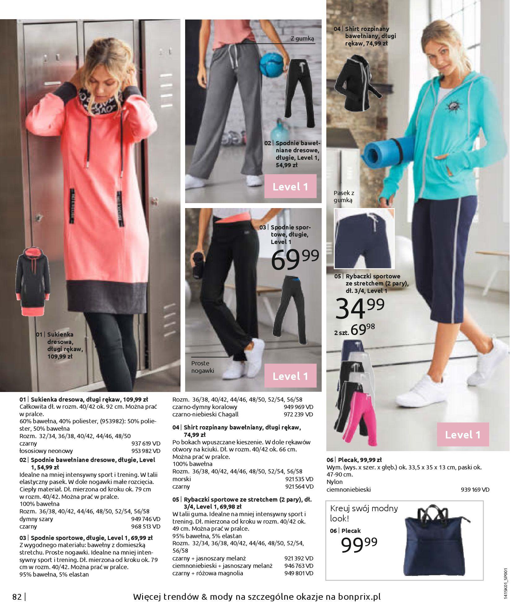 Gazetka Bonprix - Oferta handlowa-20.01.2020-31.03.2020-page-84