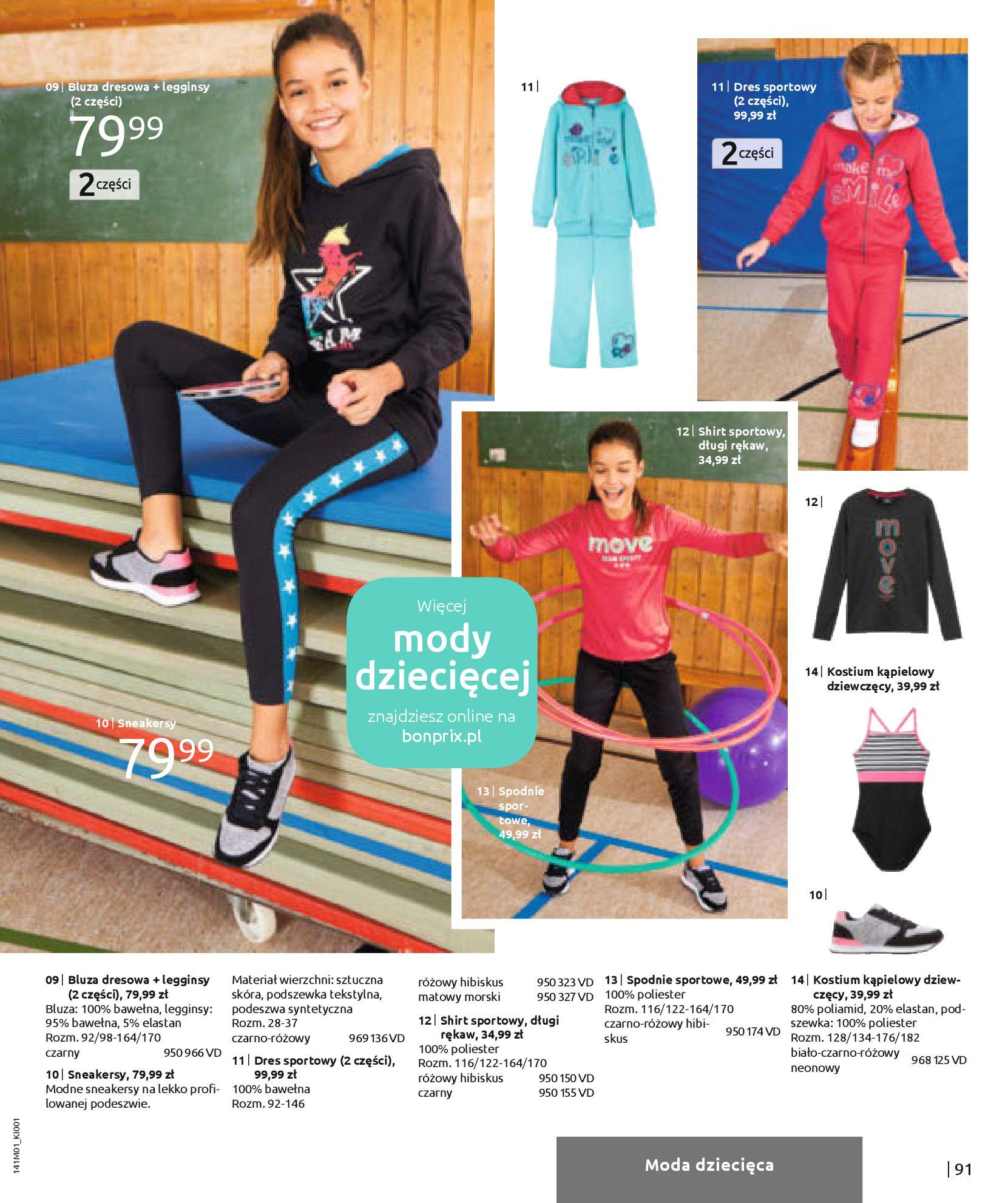 Gazetka Bonprix - Oferta handlowa-20.01.2020-31.03.2020-page-93