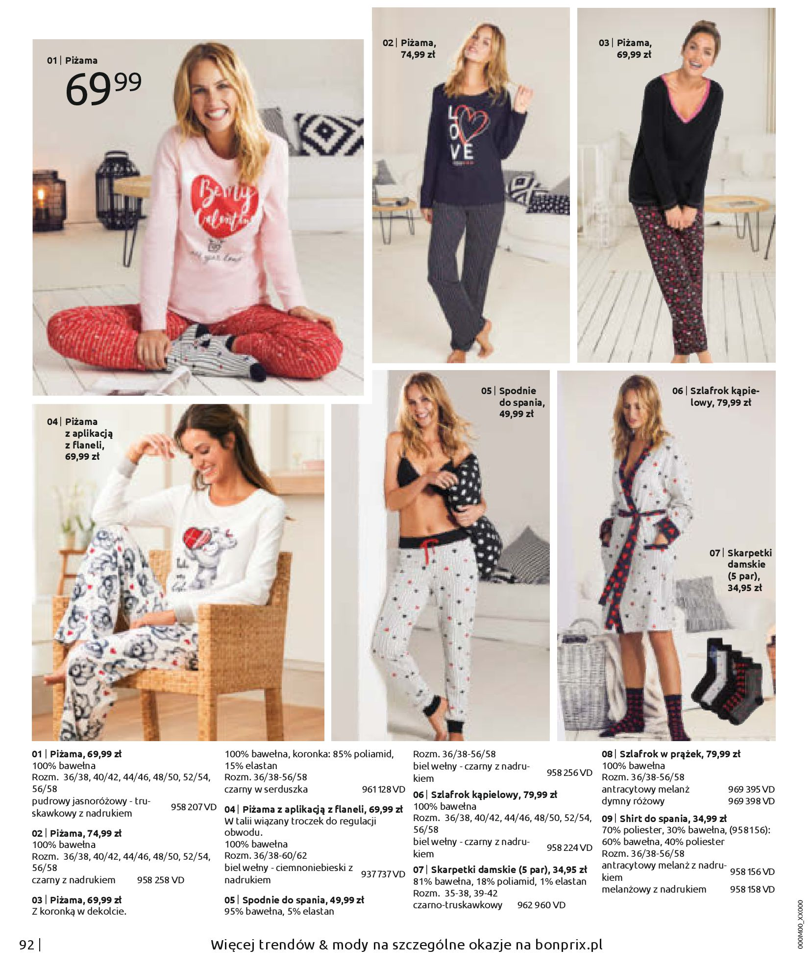 Gazetka Bonprix - Oferta handlowa-20.01.2020-31.03.2020-page-94