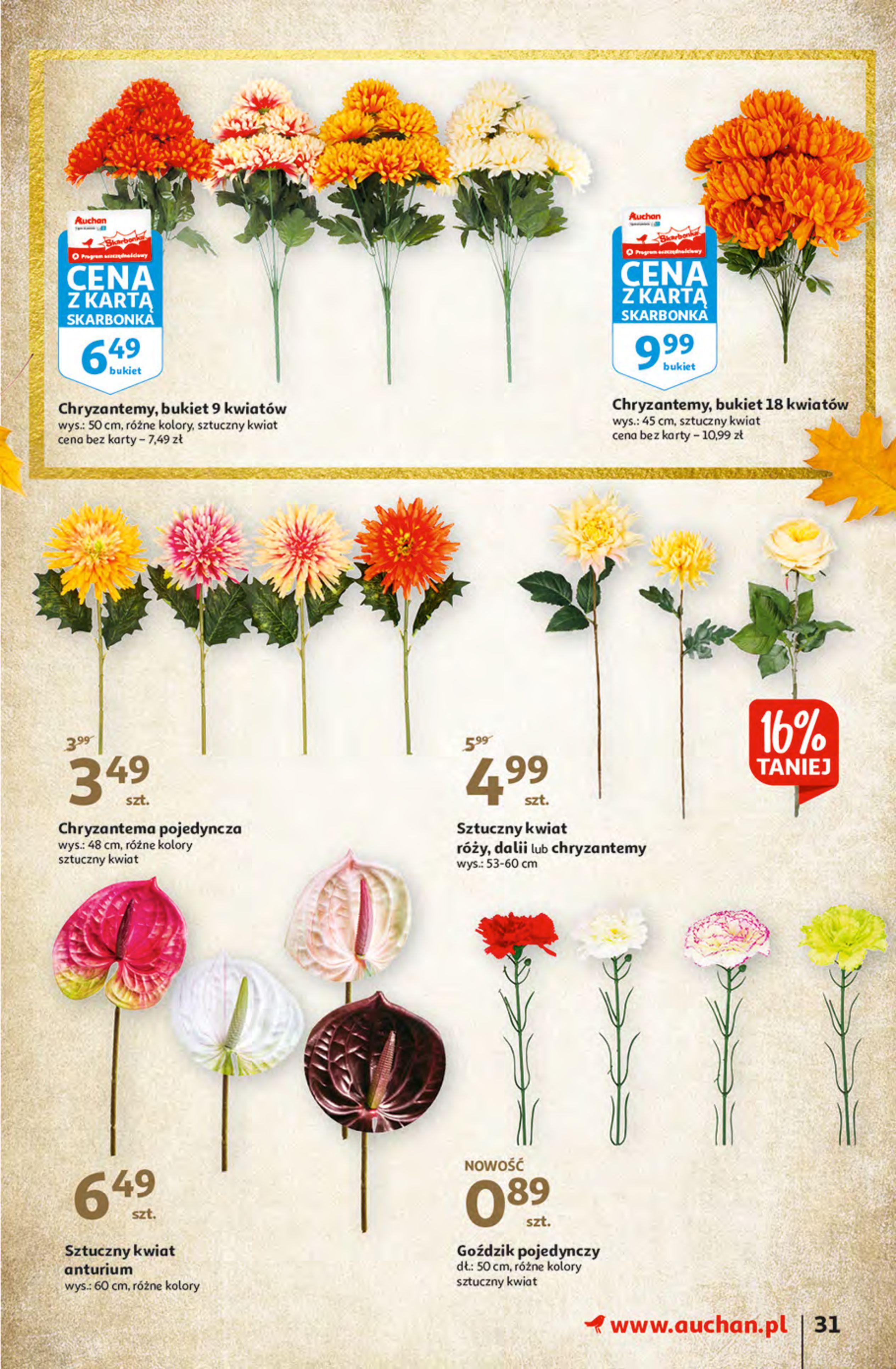 Gazetka Auchan: Gazetka Auchan - Hiperoszczędzanie z Kartą Skarbonka 2 Hipermarkety 2021-10-14 page-31