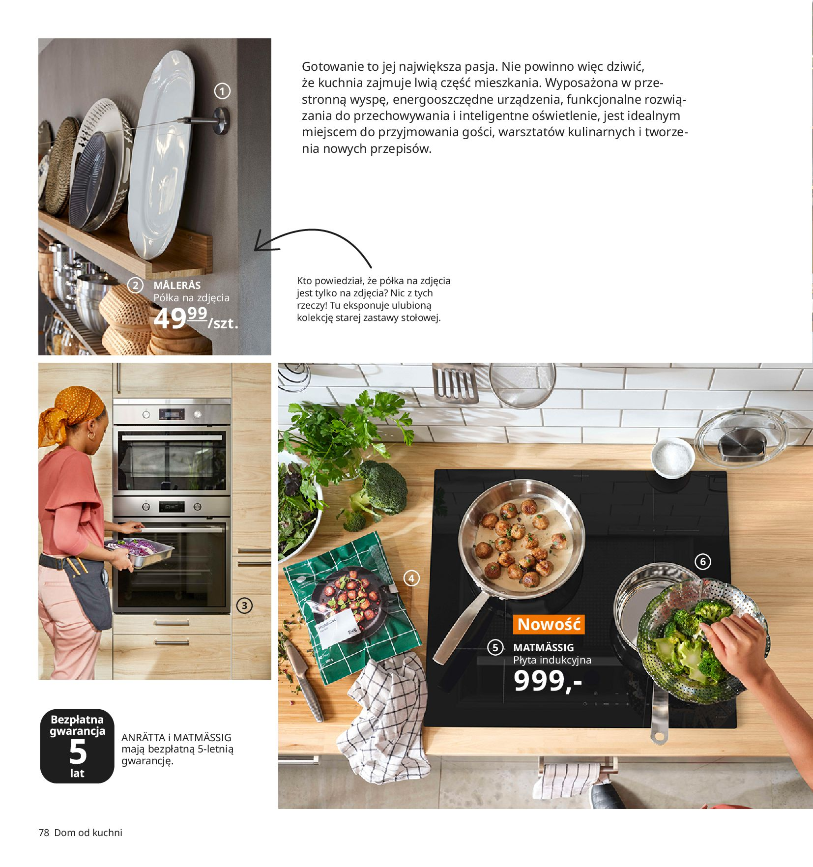 Gazetka IKEA:  Katalog IKEA 2021 2020-08-12 page-78