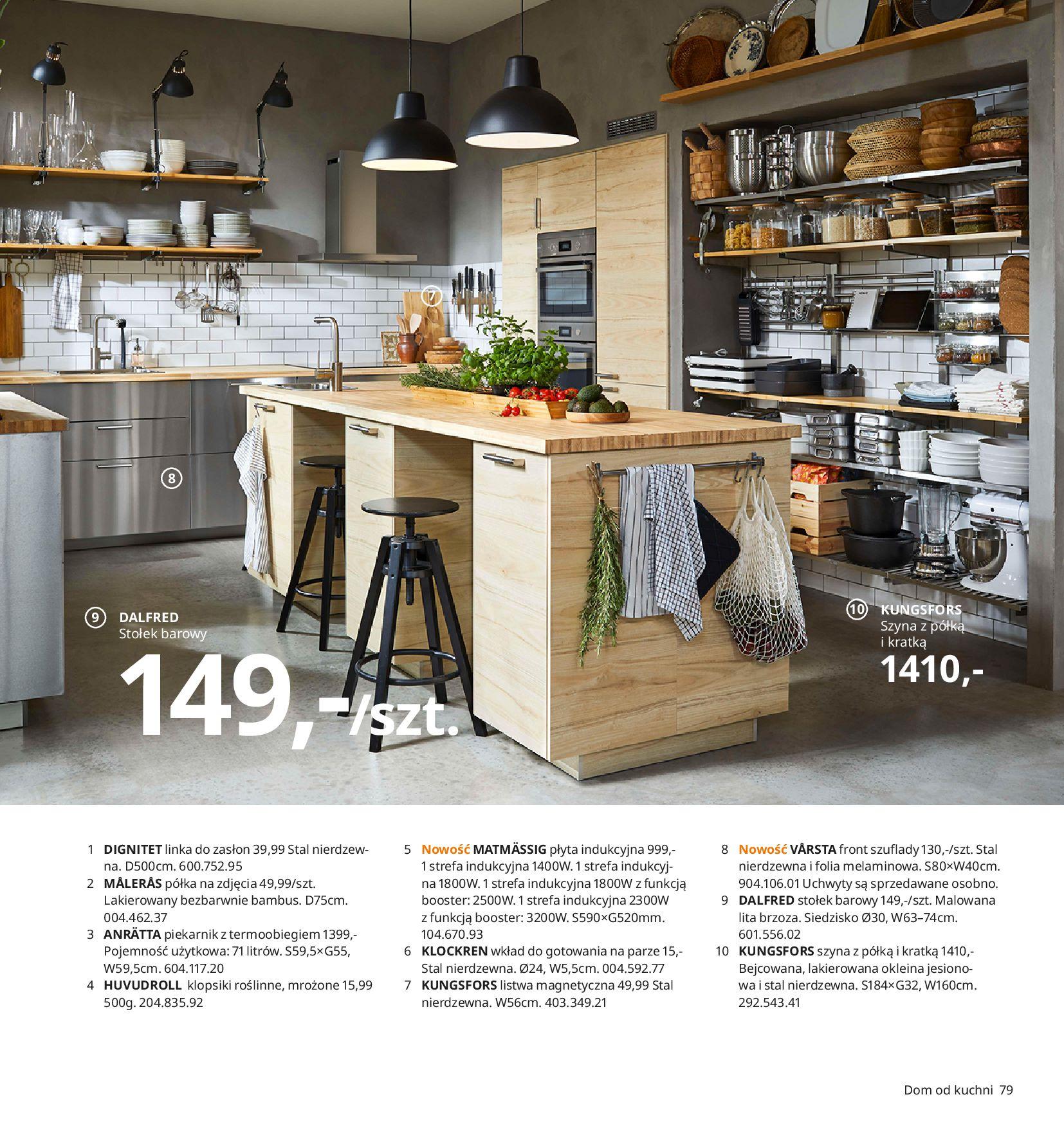 Gazetka IKEA:  Katalog IKEA 2021 2020-08-12 page-79