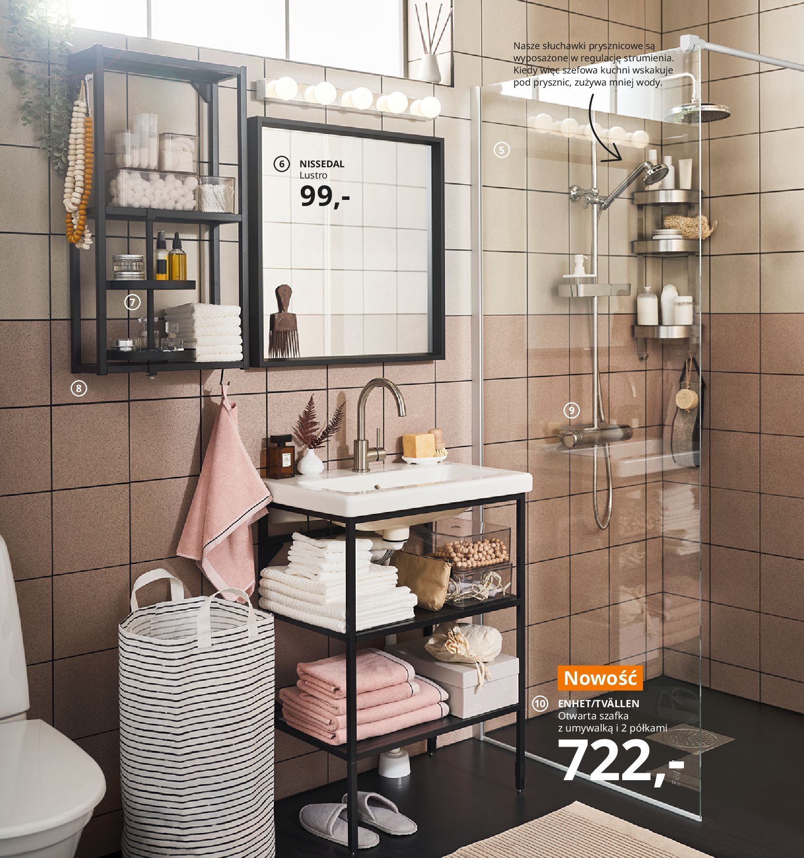 Gazetka IKEA:  Katalog IKEA 2021 2020-08-12 page-87