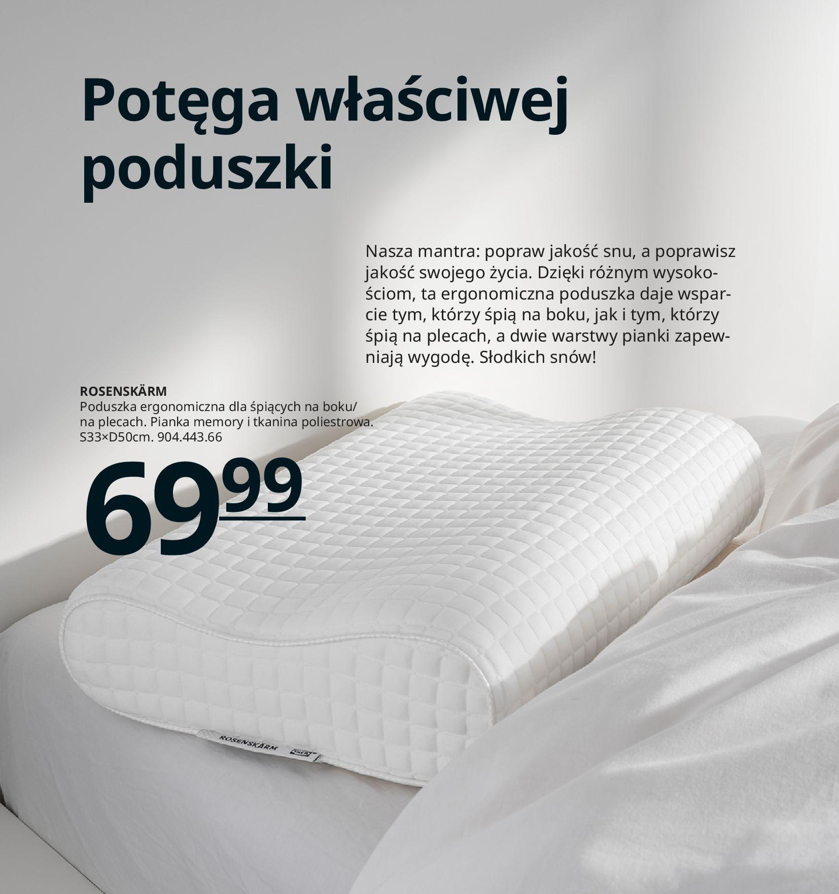 Gazetka IKEA:  Katalog IKEA 2021 2020-08-12 page-117