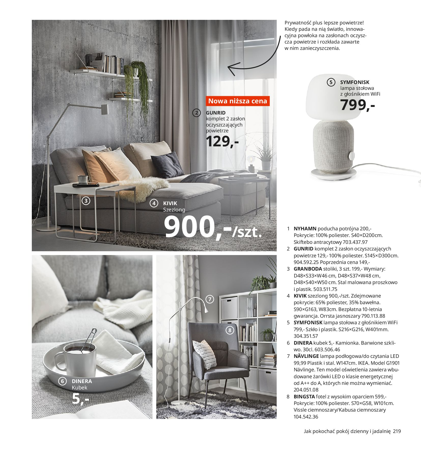 Gazetka IKEA:  Katalog IKEA 2021 2020-08-12 page-219