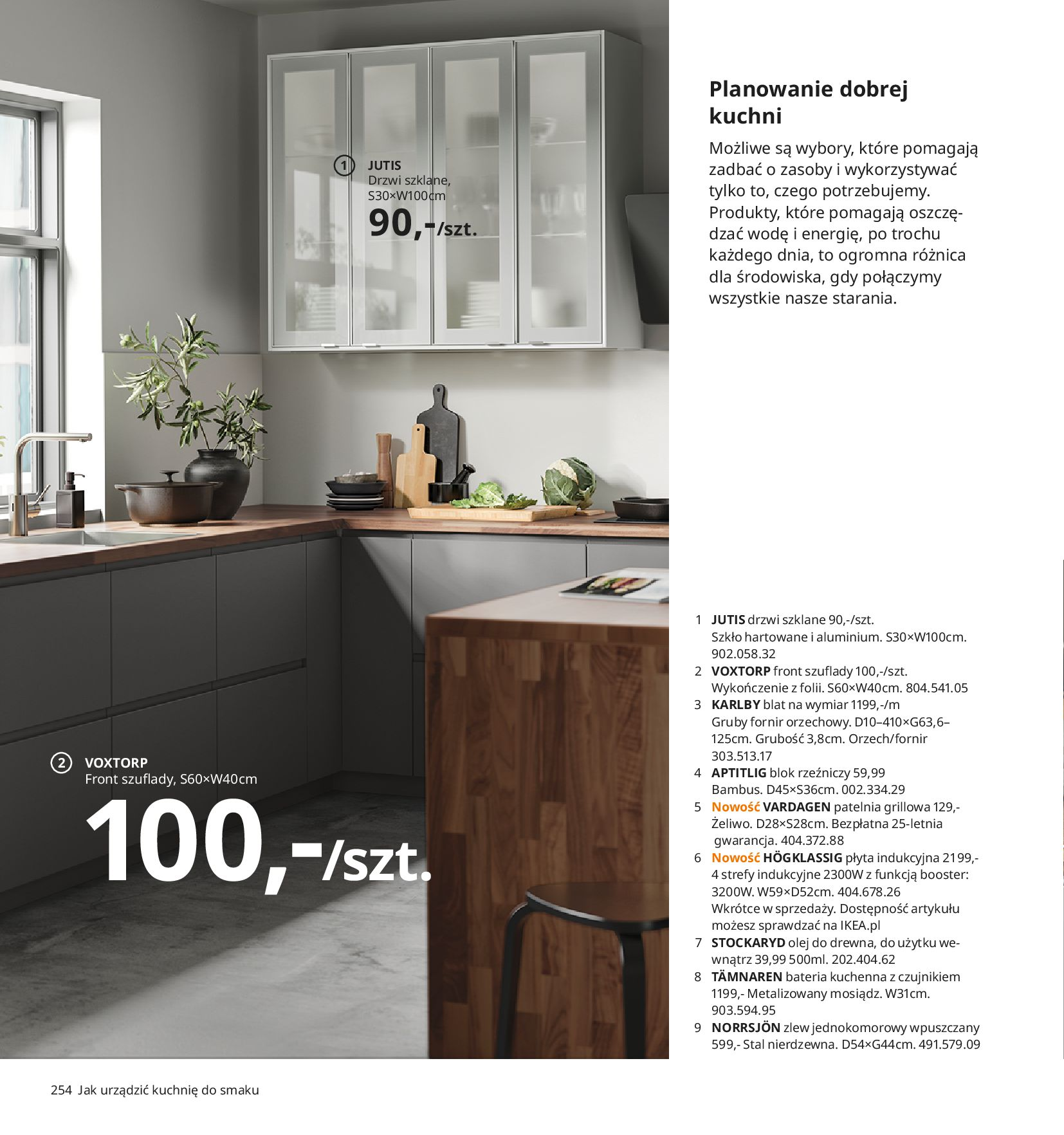 Gazetka IKEA:  Katalog IKEA 2021 2020-08-12 page-254