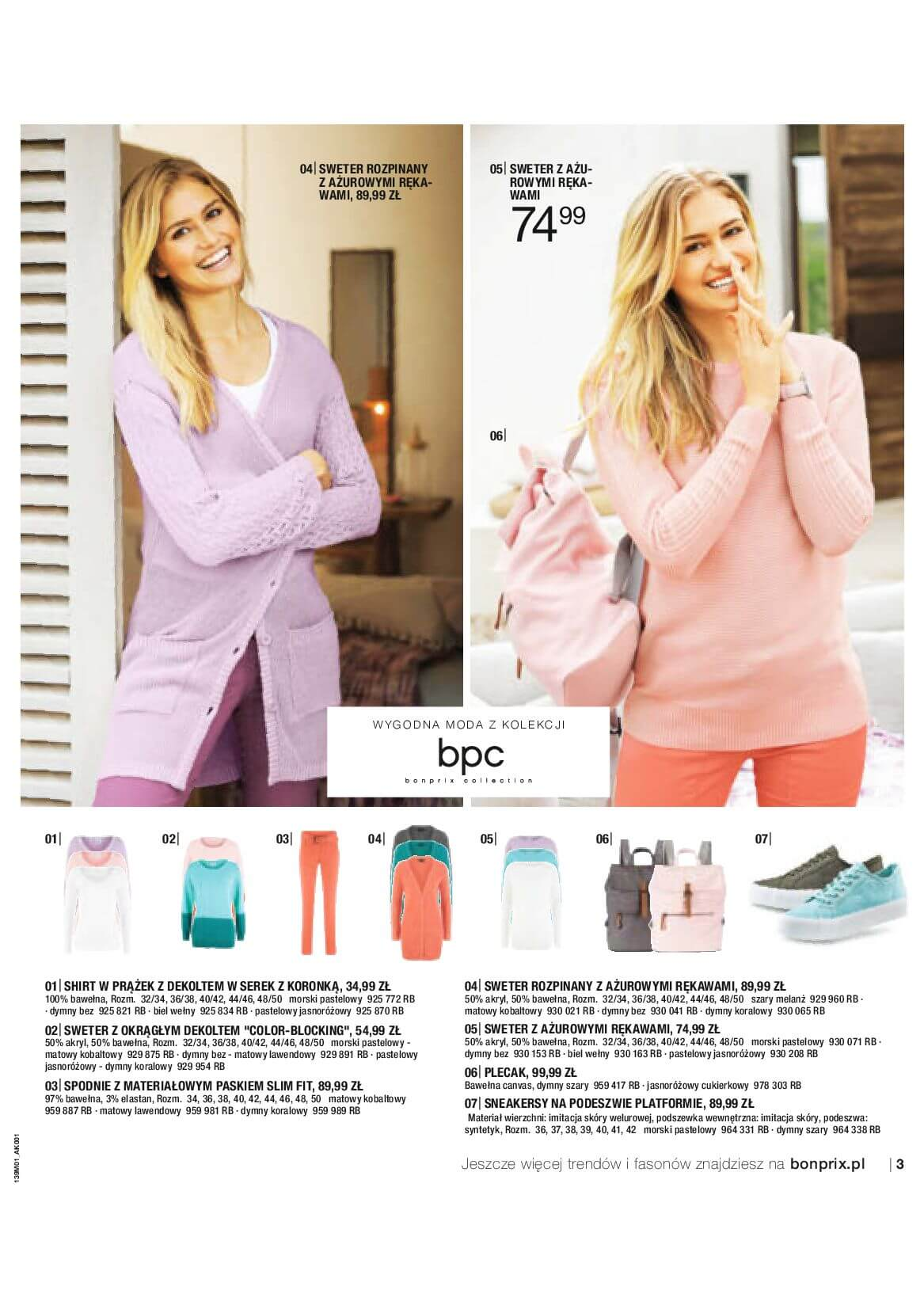Gazetka Bonprix - Powoli robi się kolorowo-31.12.2018-28.02.2019-page-