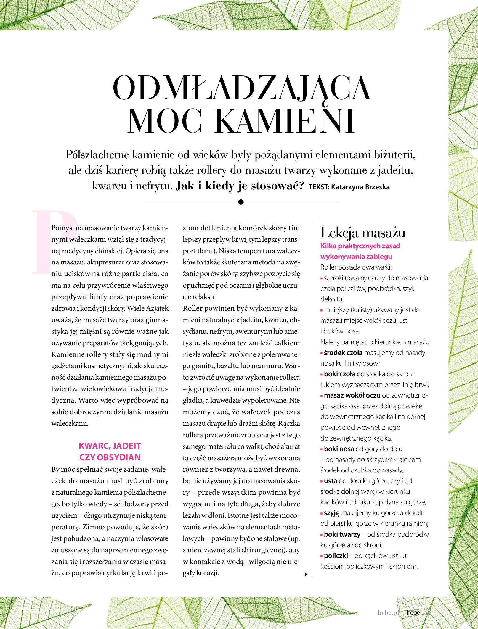 Gazetka hebe: Gazetka Hebe - Magazyn  2021-05-01 page-33