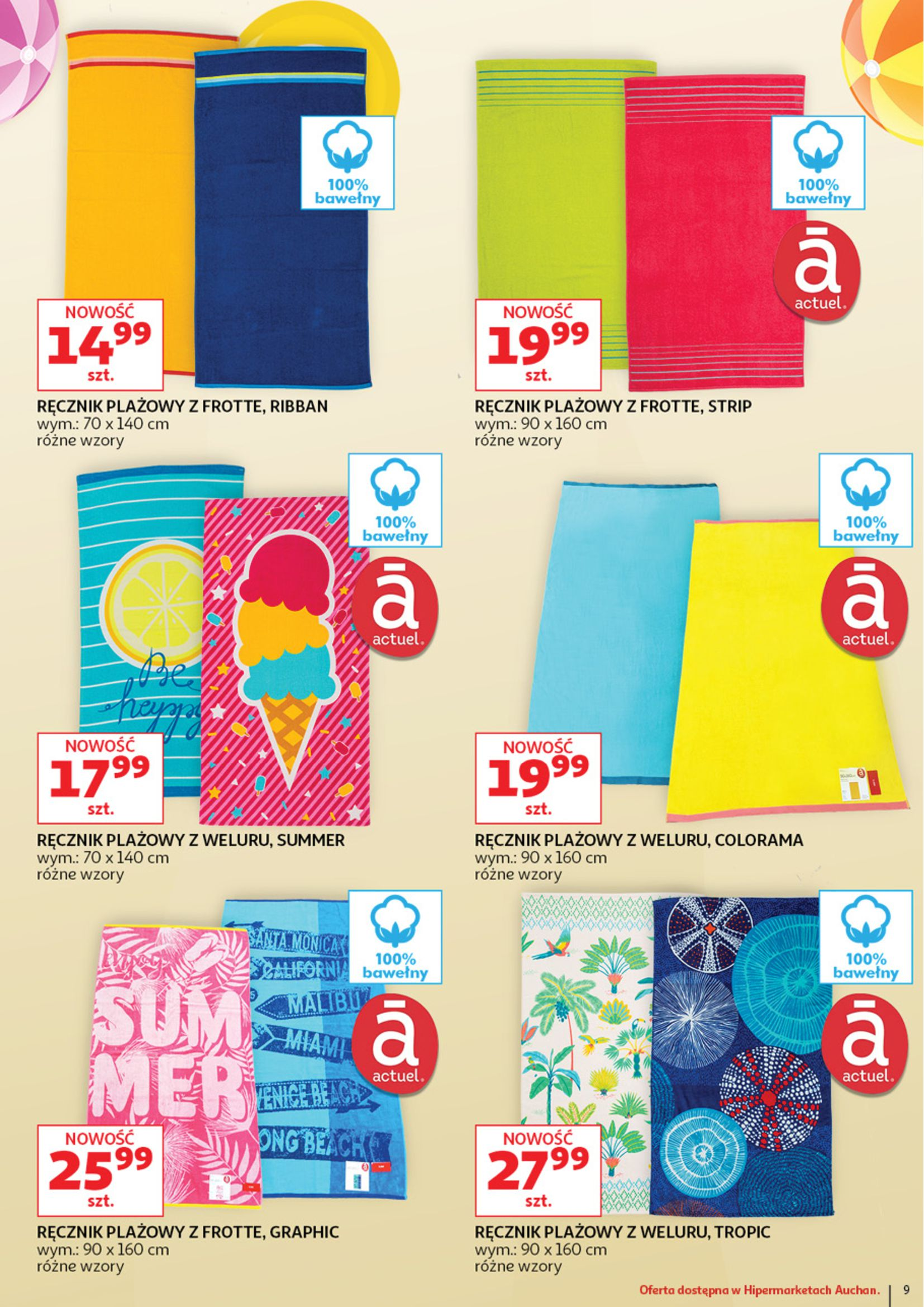 Gazetka Auchan - Baseny Hipermarkety-05.06.2019-19.06.2019-page-