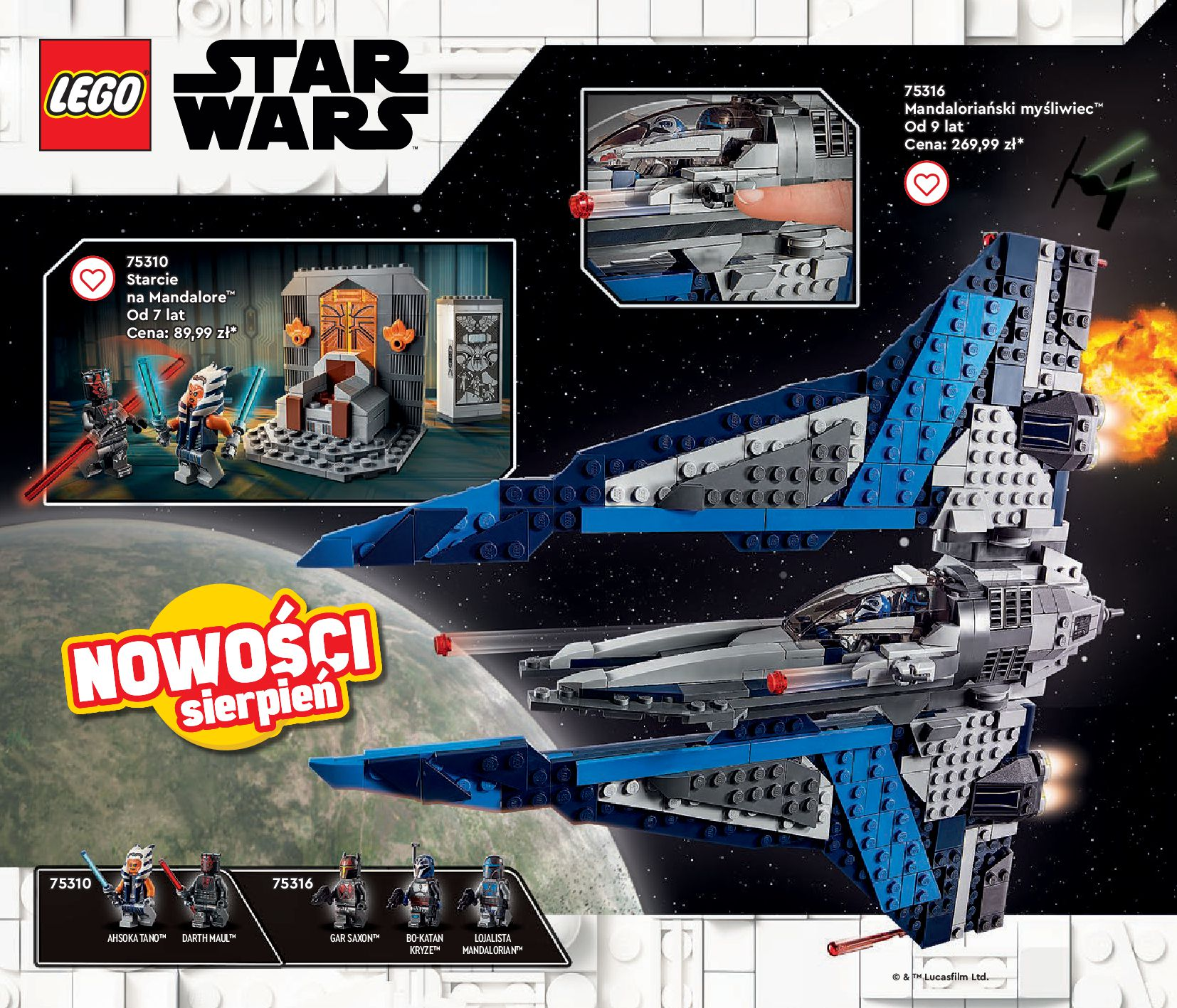 Gazetka LEGO: Gazetka LEGO - katalog 2021-06-30 page-116