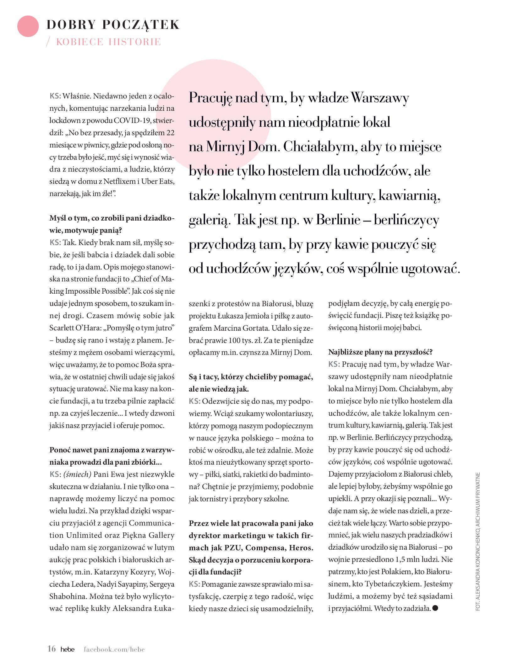 Gazetka hebe: Magazyn hebe - TURBO nawilżanie po urlopie 2021-09-01 page-16